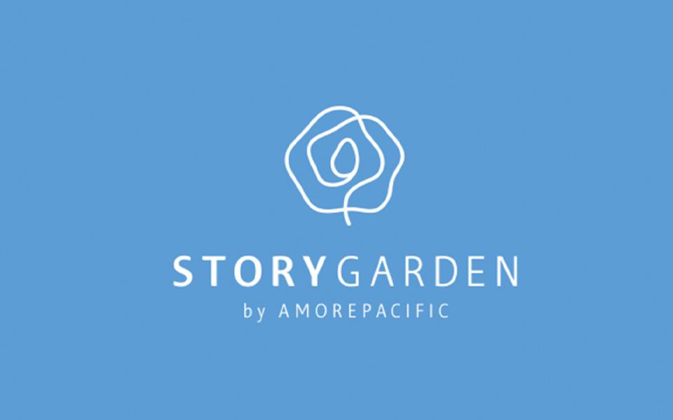 storygarden_01.jpg