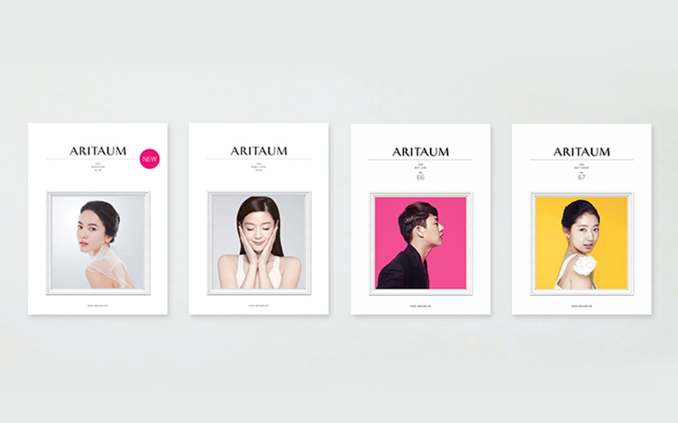 ARITAUM_magazin_02.jpg