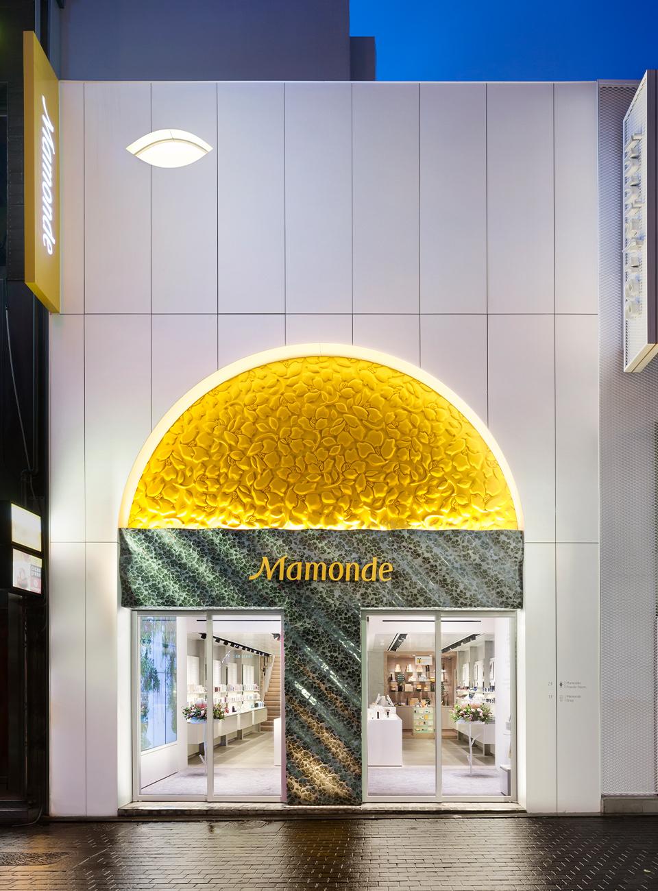 Mamonde_store_00.jpg