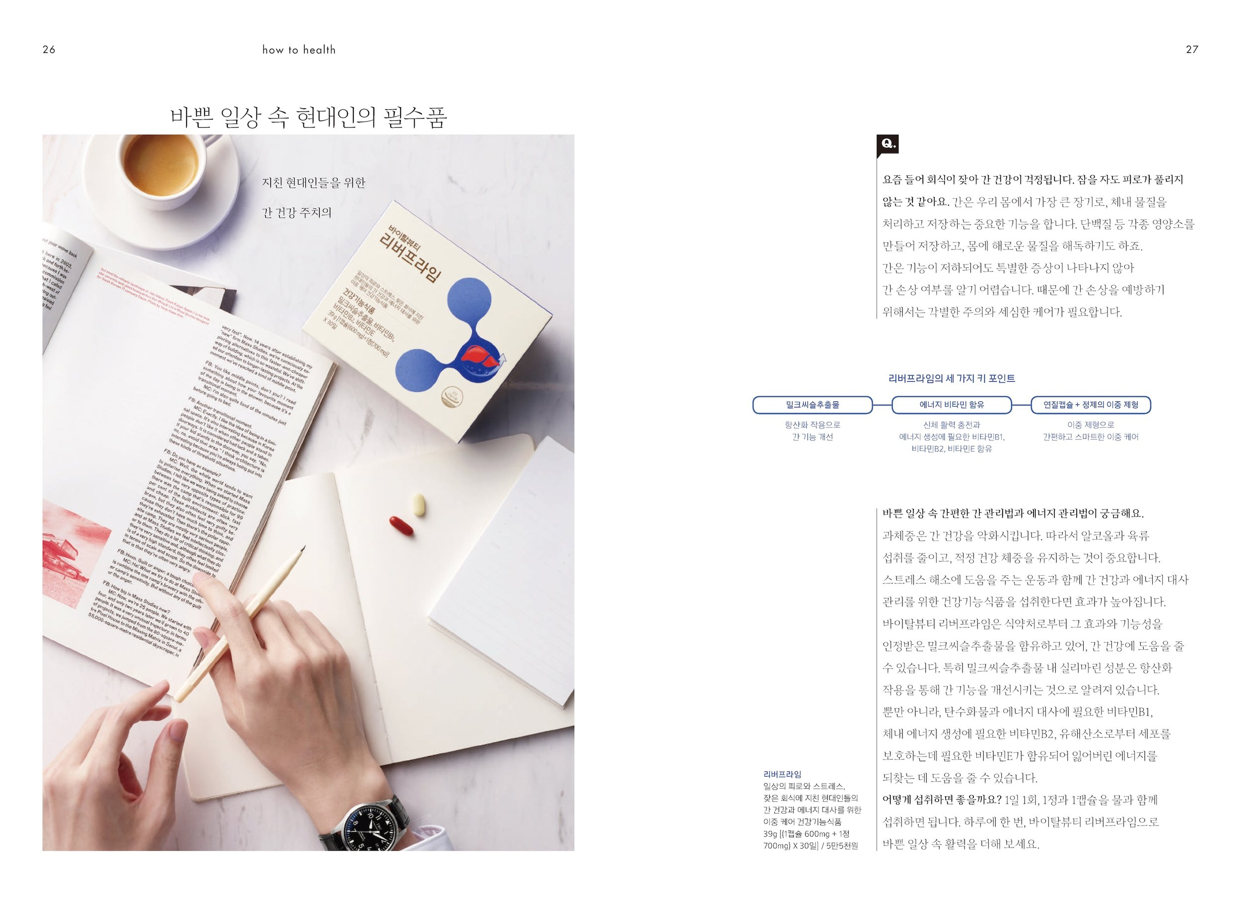 hyangjang-201905_페이지_13.jpeg