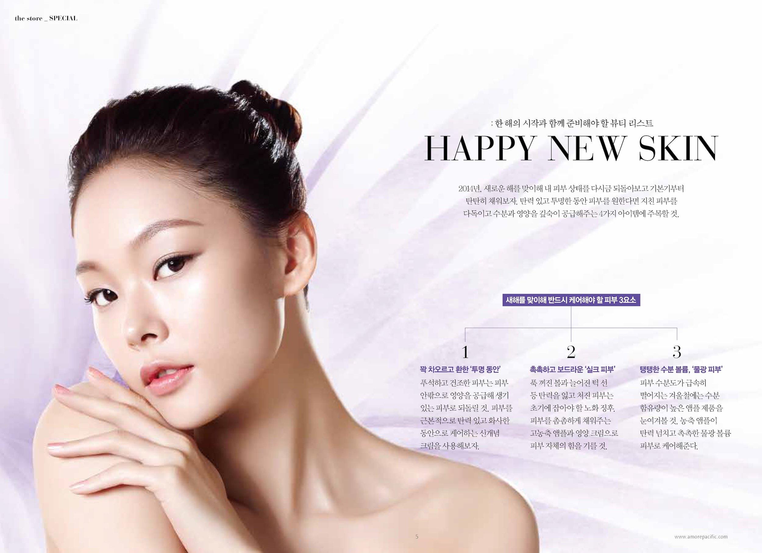hyangjang-201401_페이지_05.jpeg