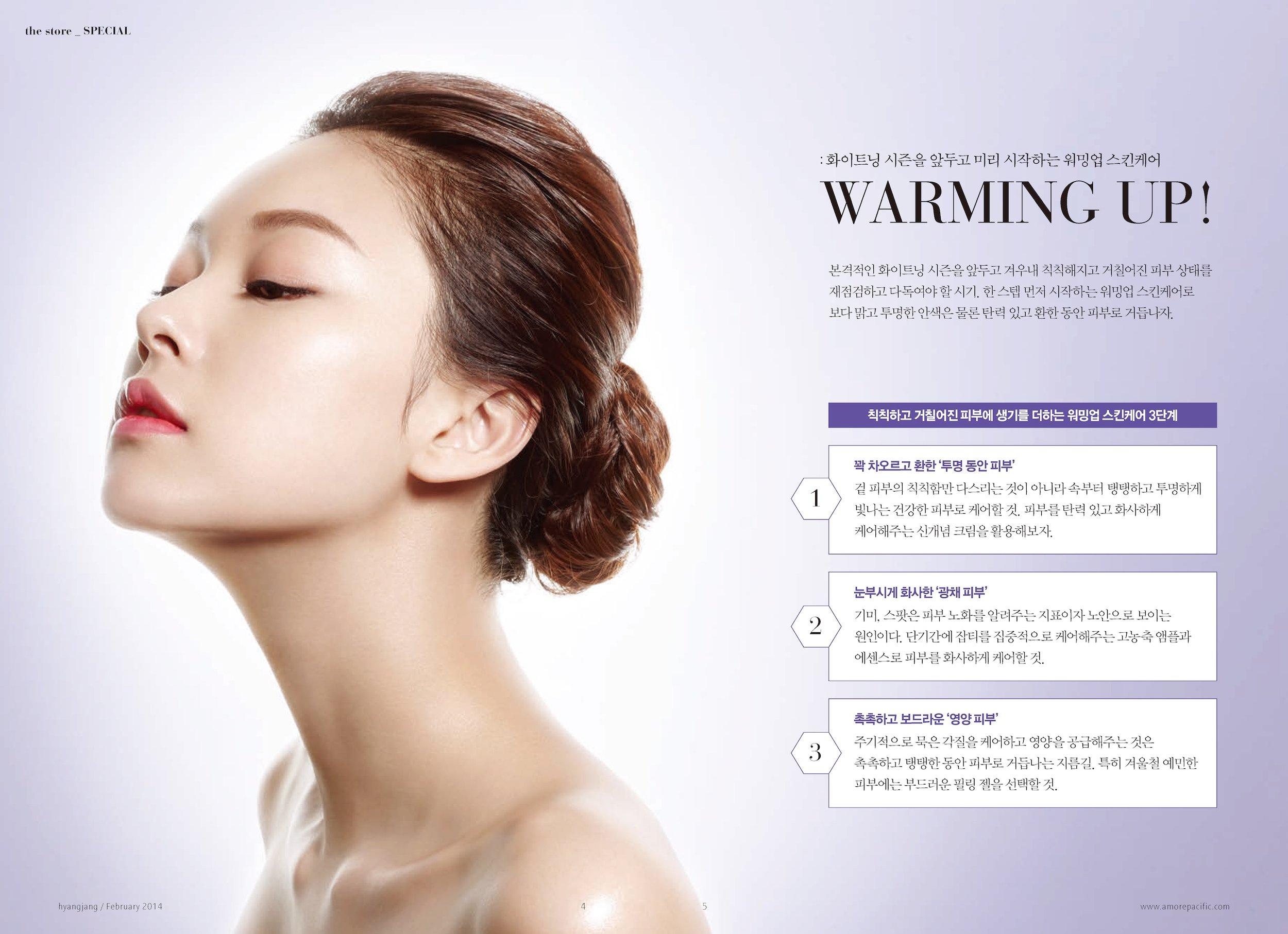 hyangjang-201402_페이지_04.jpeg