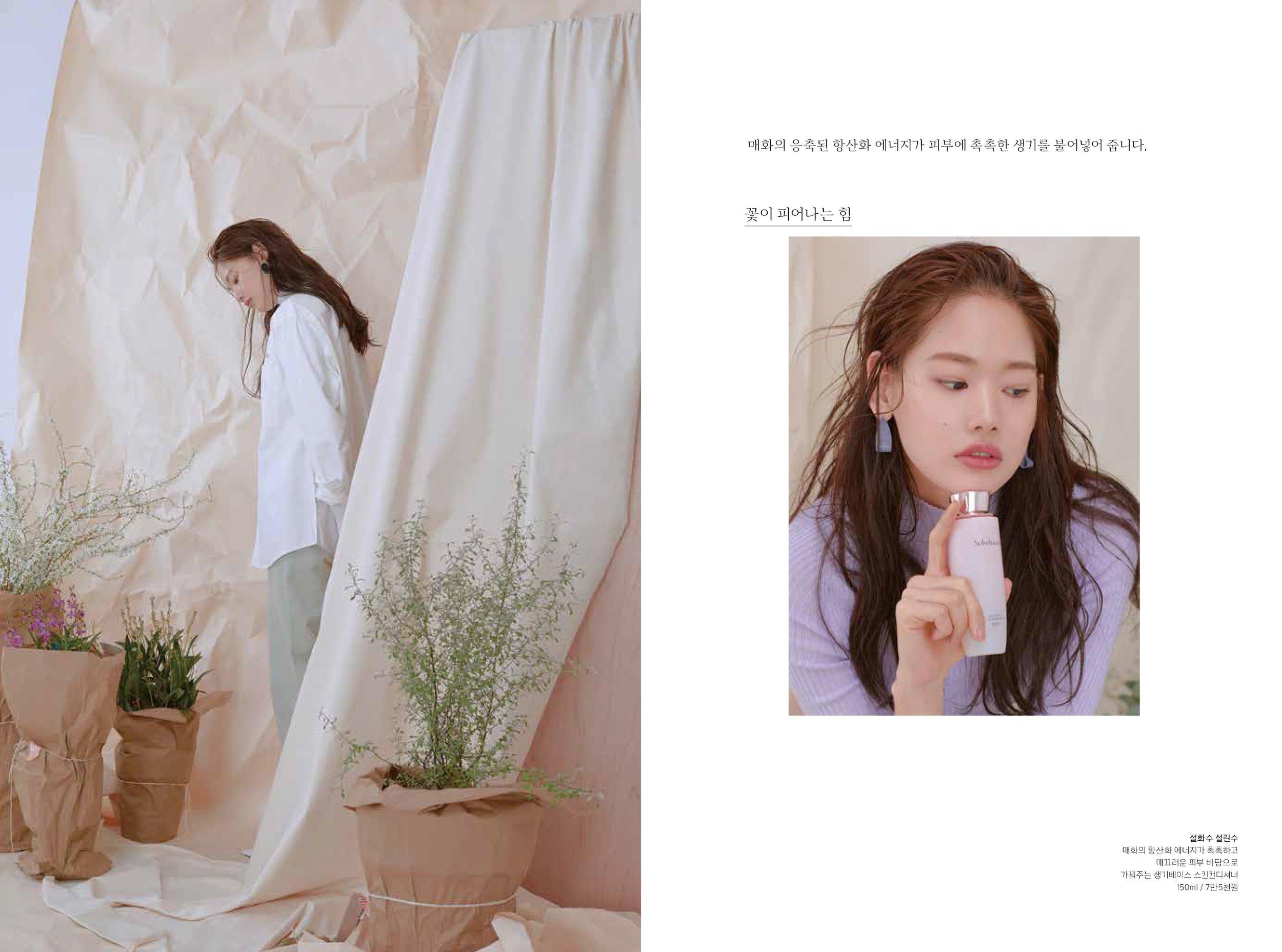 hyangjang-201903_페이지_04.jpeg