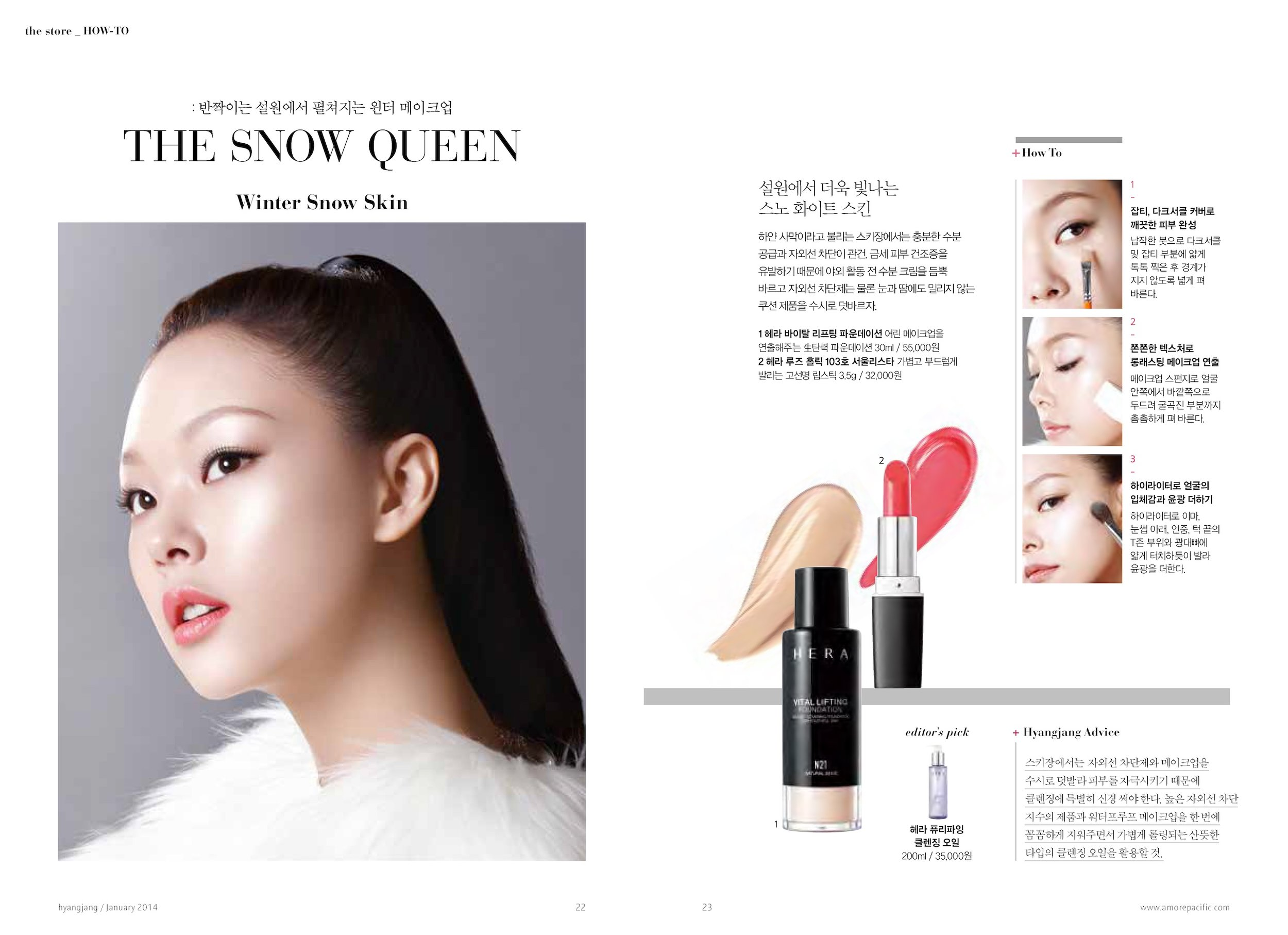 hyangjang-201401_페이지_14.jpeg