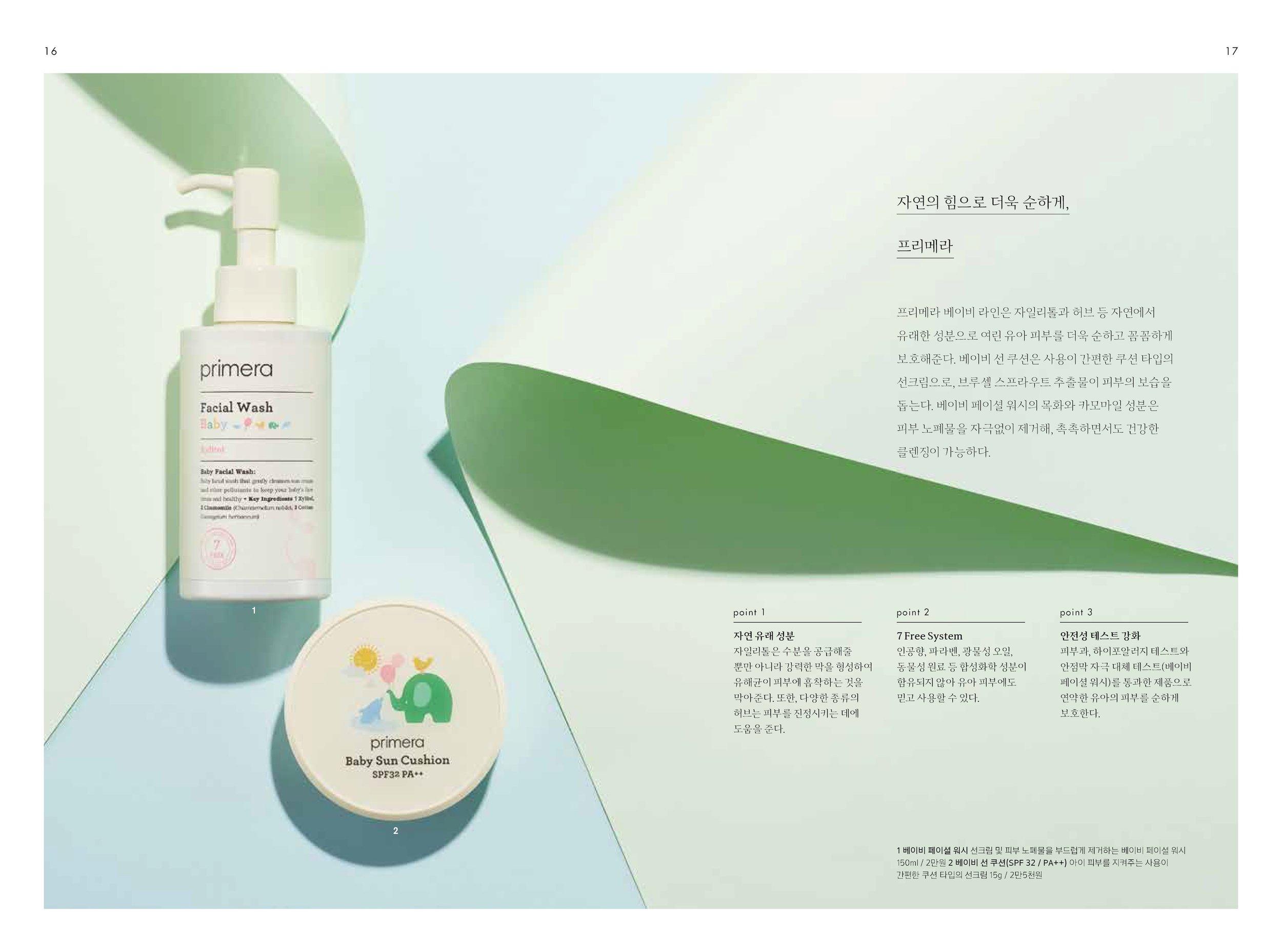 hyangjang-201903_페이지_08.jpeg