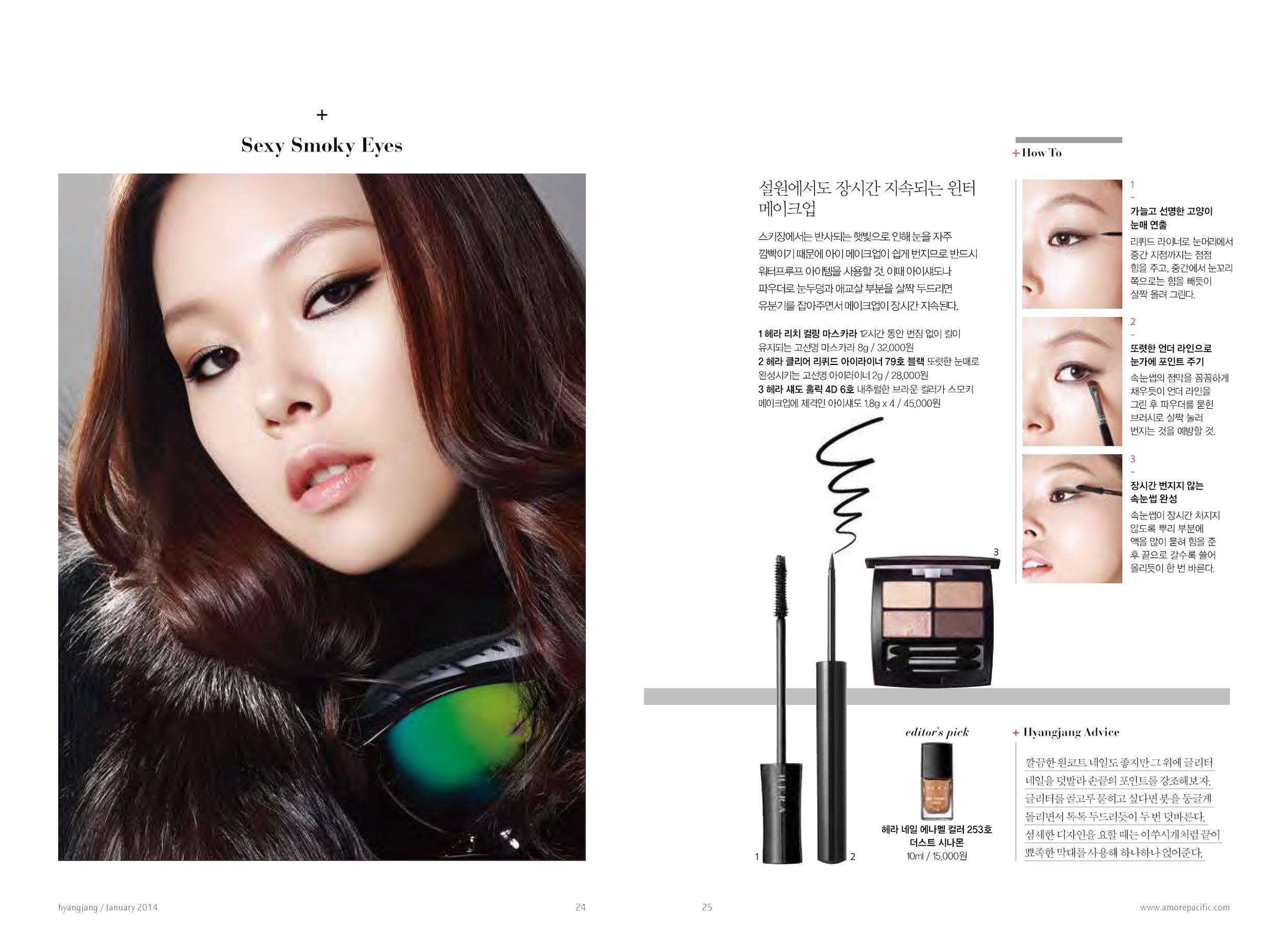 hyangjang-201401_페이지_15.jpeg