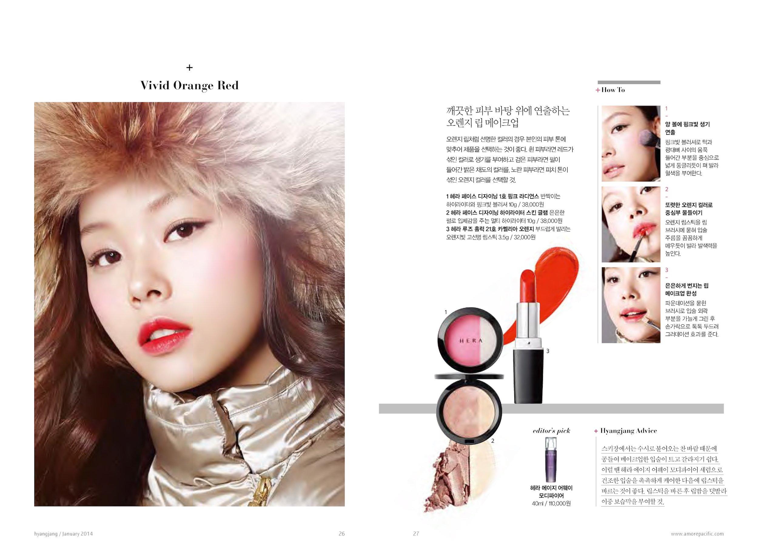 hyangjang-201401_페이지_16.jpeg