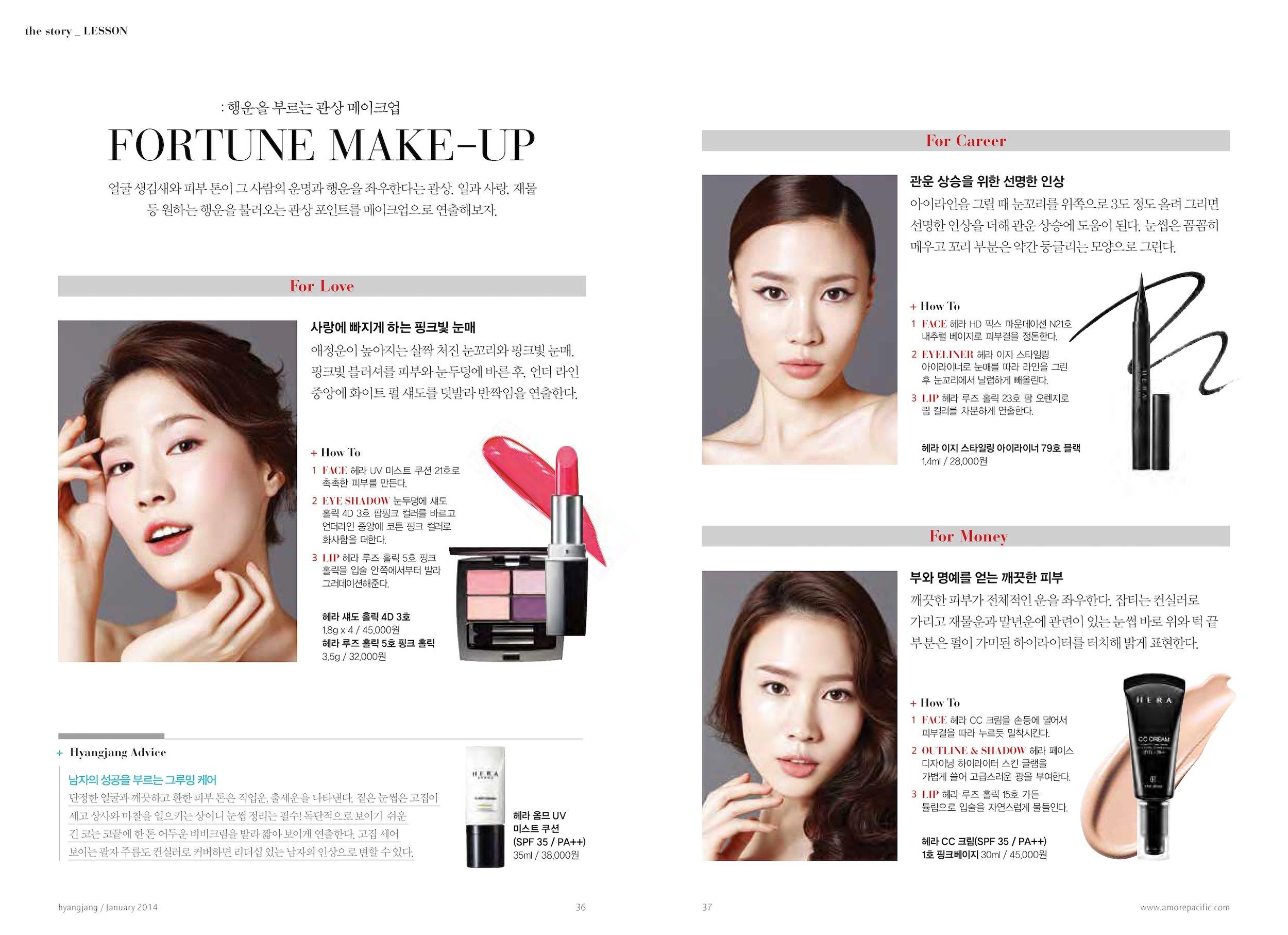hyangjang-201401_페이지_21.jpeg