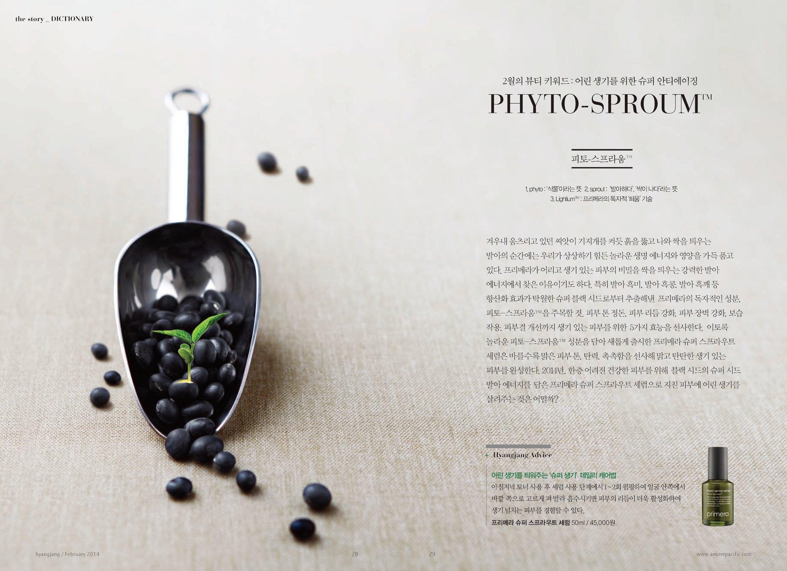 hyangjang-201402_페이지_16.jpeg