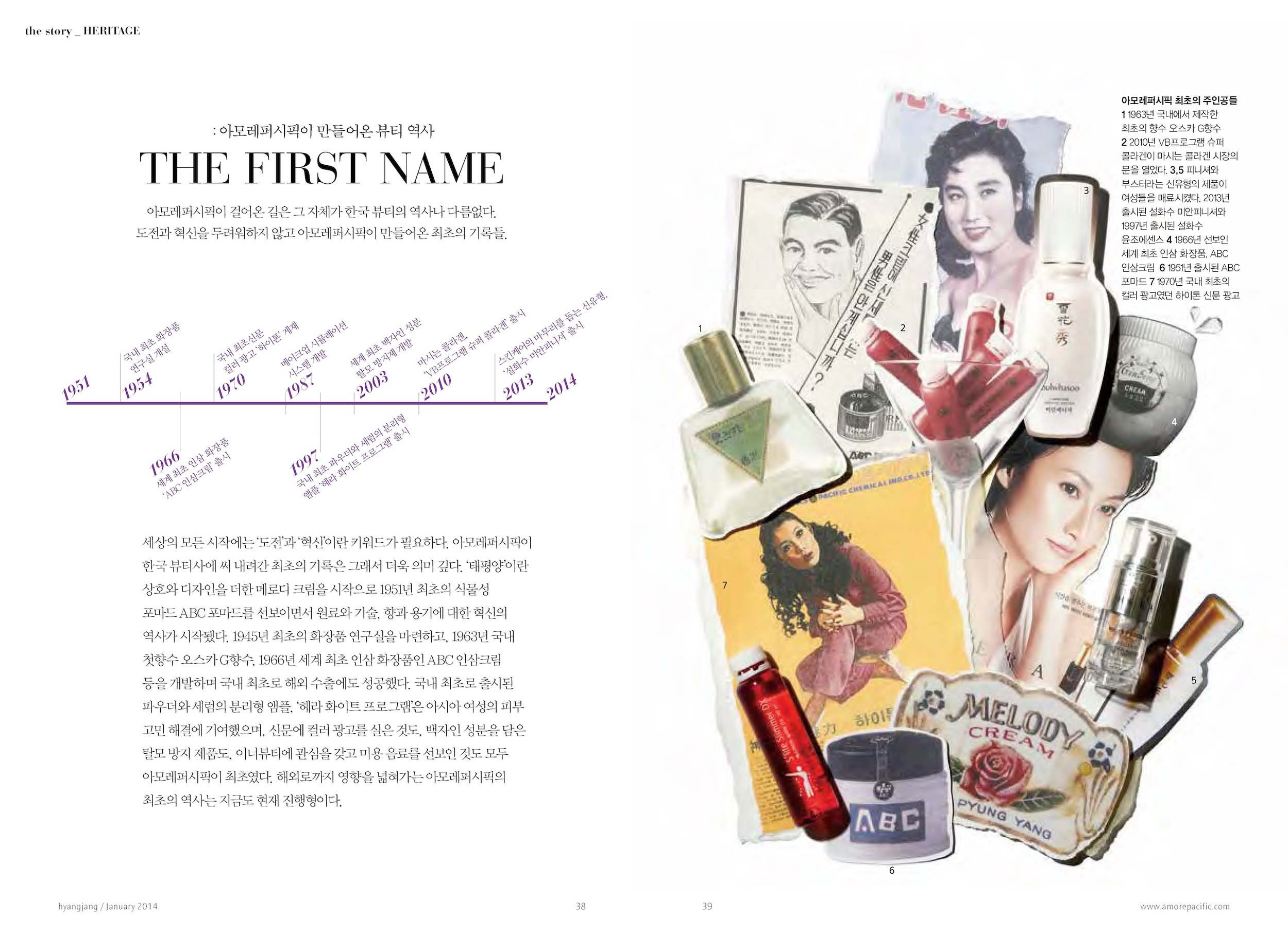 hyangjang-201401_페이지_22.jpeg