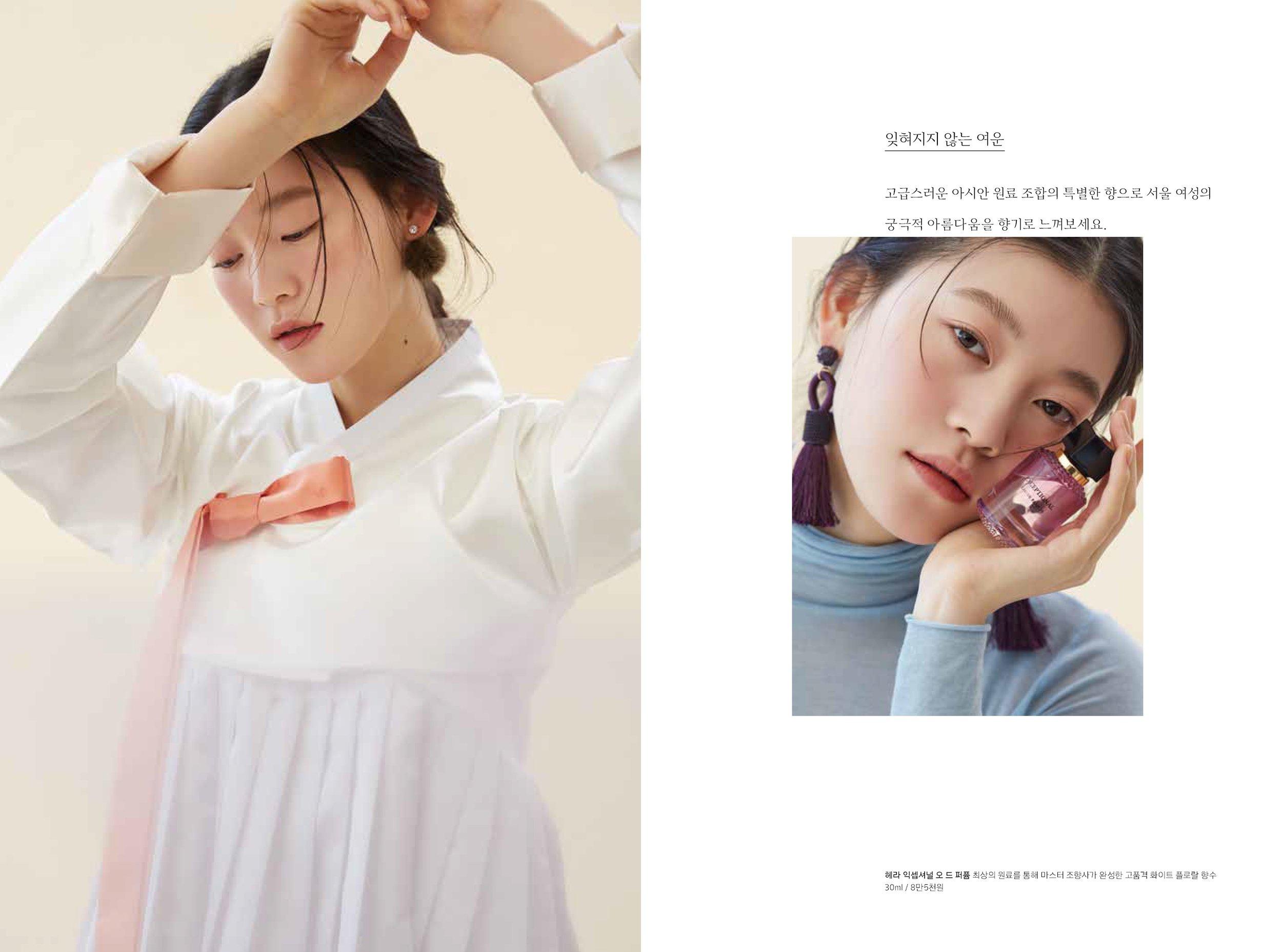 hyangjang-201902_페이지_03.jpeg