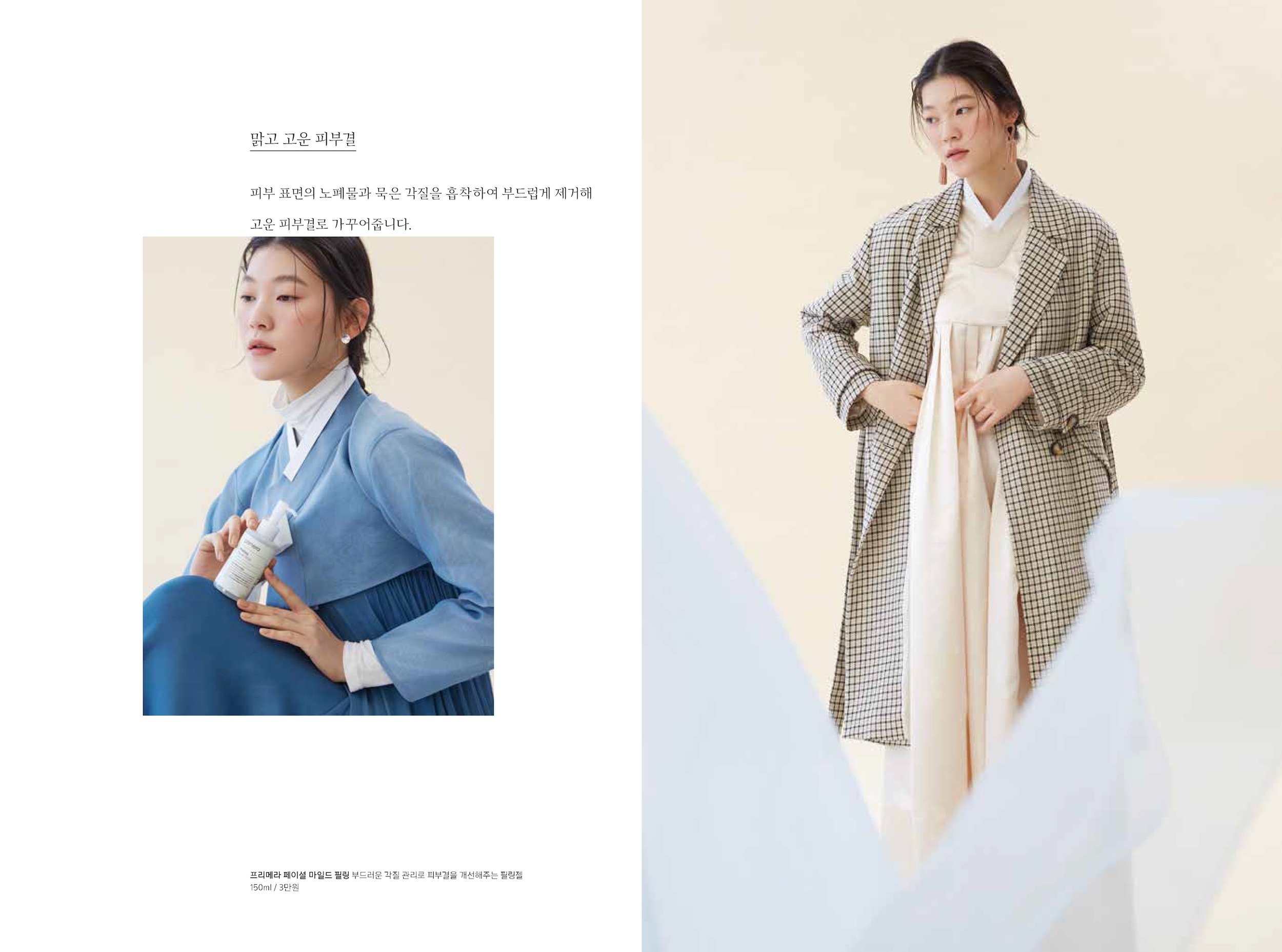 hyangjang-201902_페이지_04.jpeg