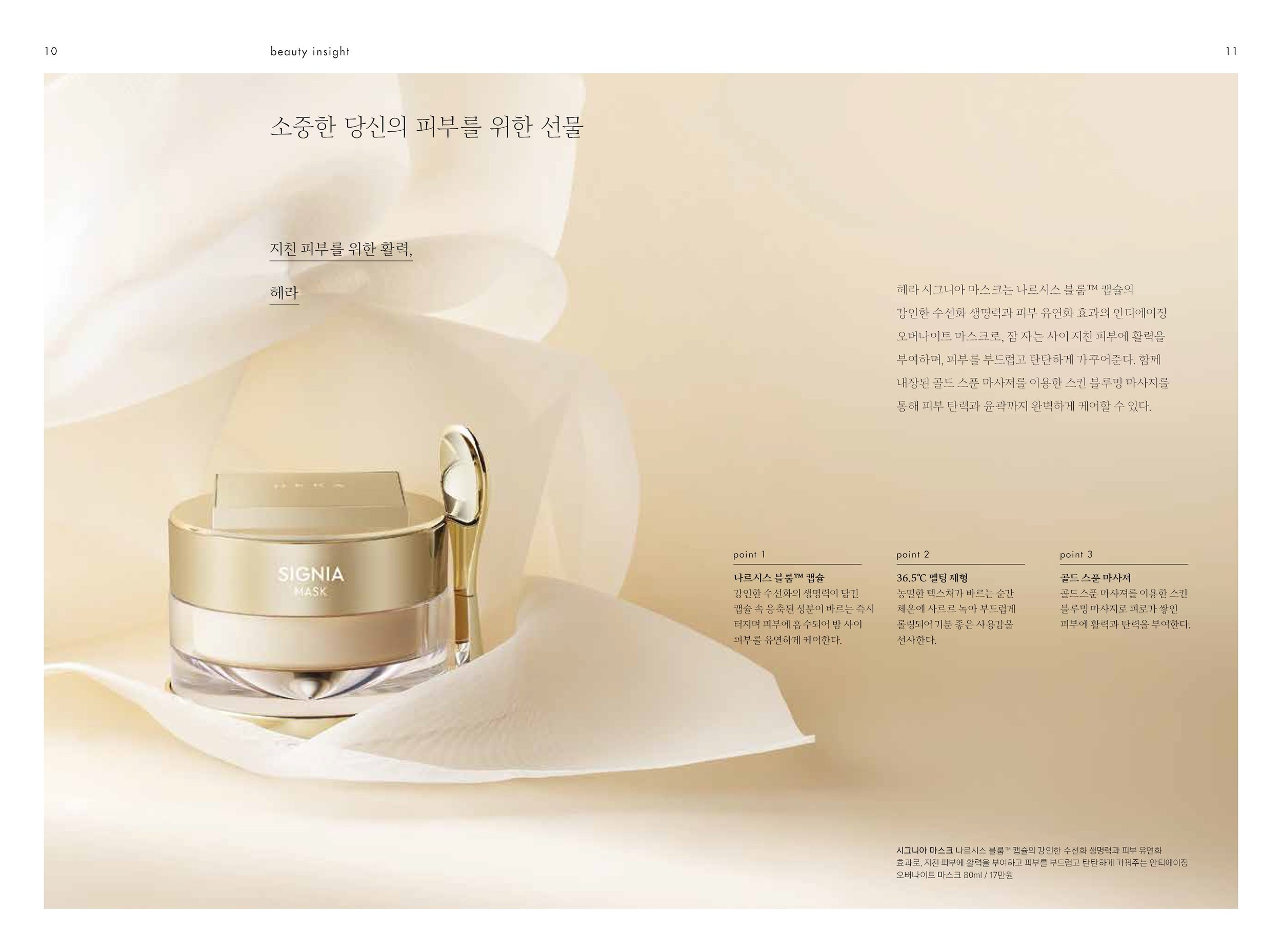 hyangjang-201902_페이지_05.jpeg