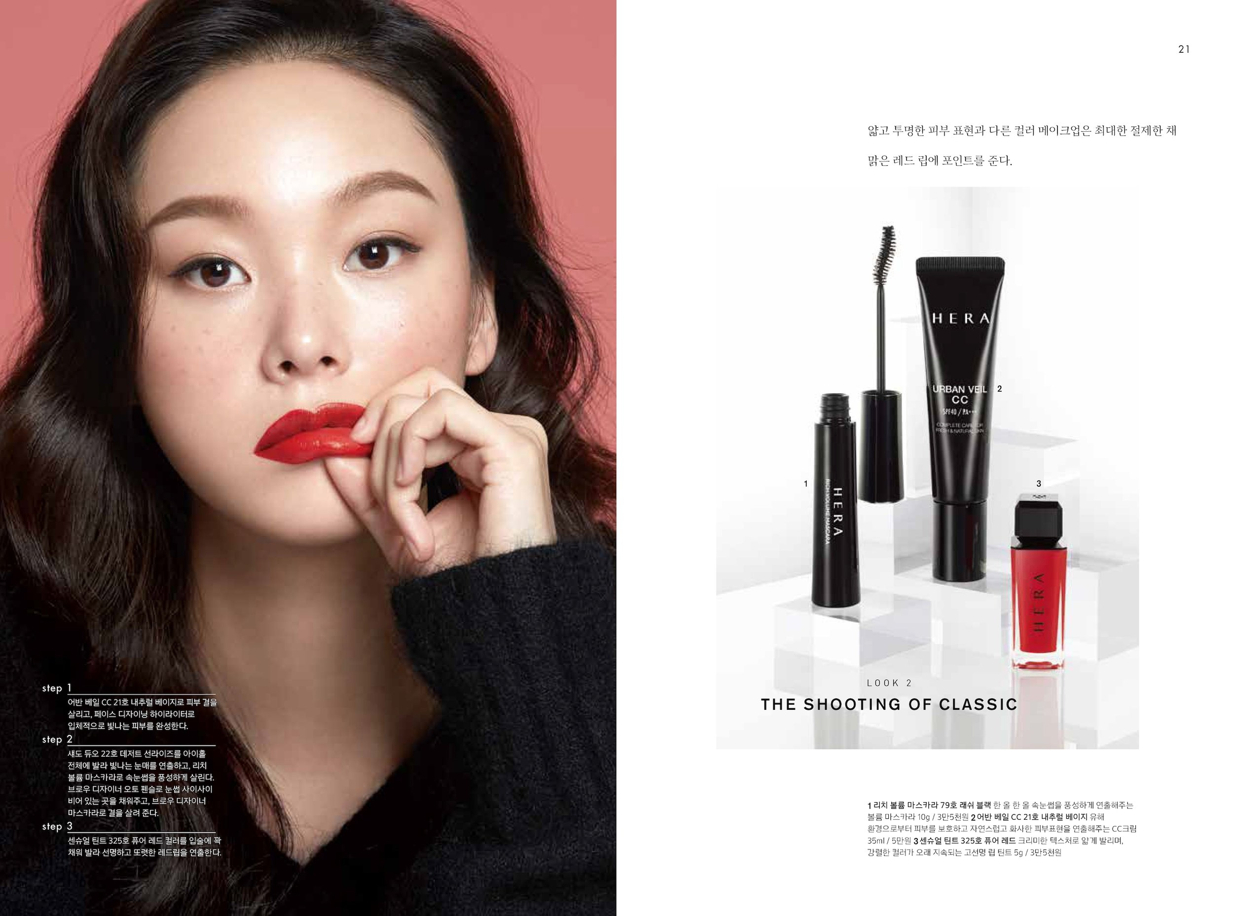 hyangjang-201902_페이지_10.jpeg