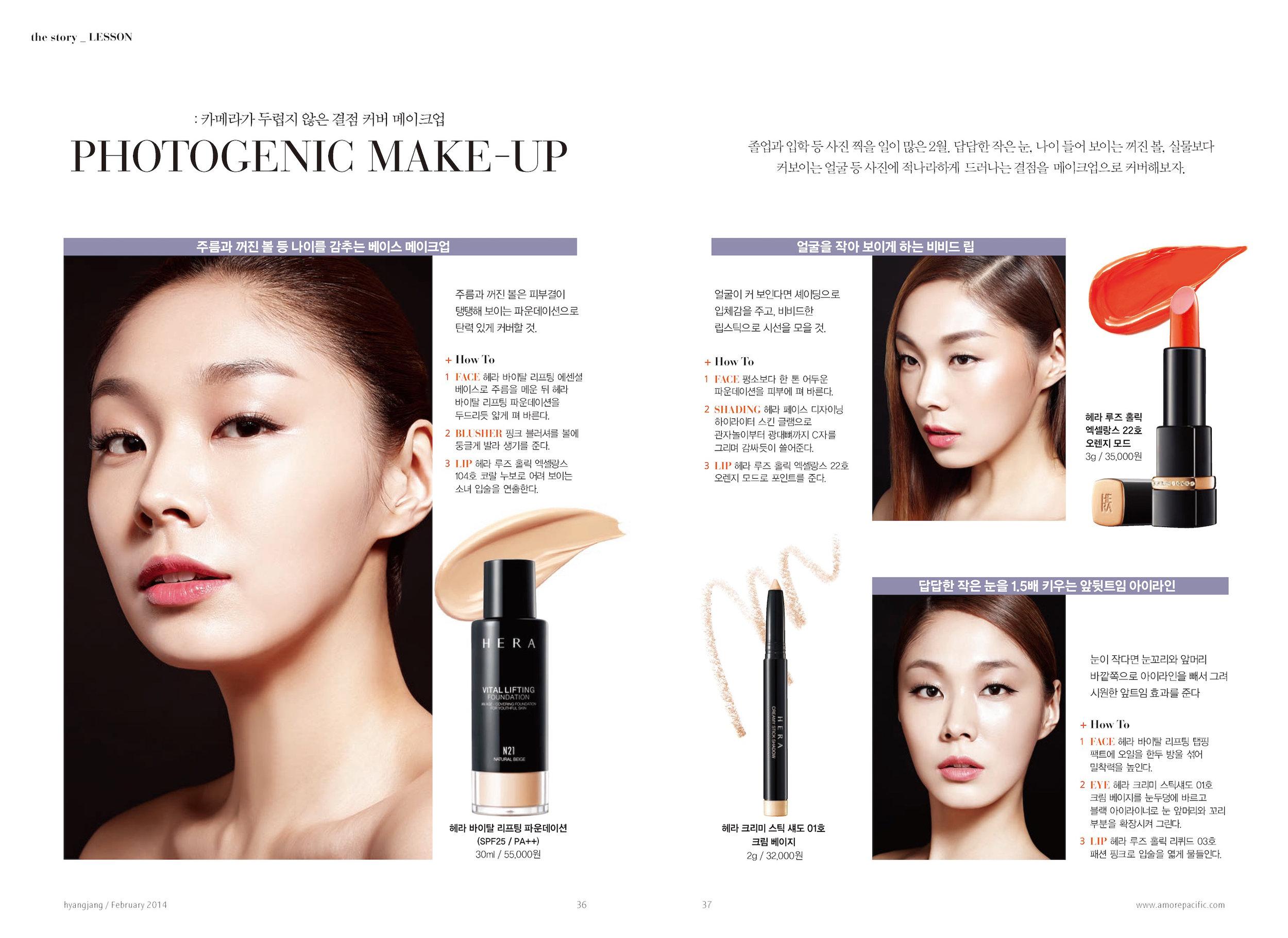 hyangjang-201402_페이지_20.jpeg