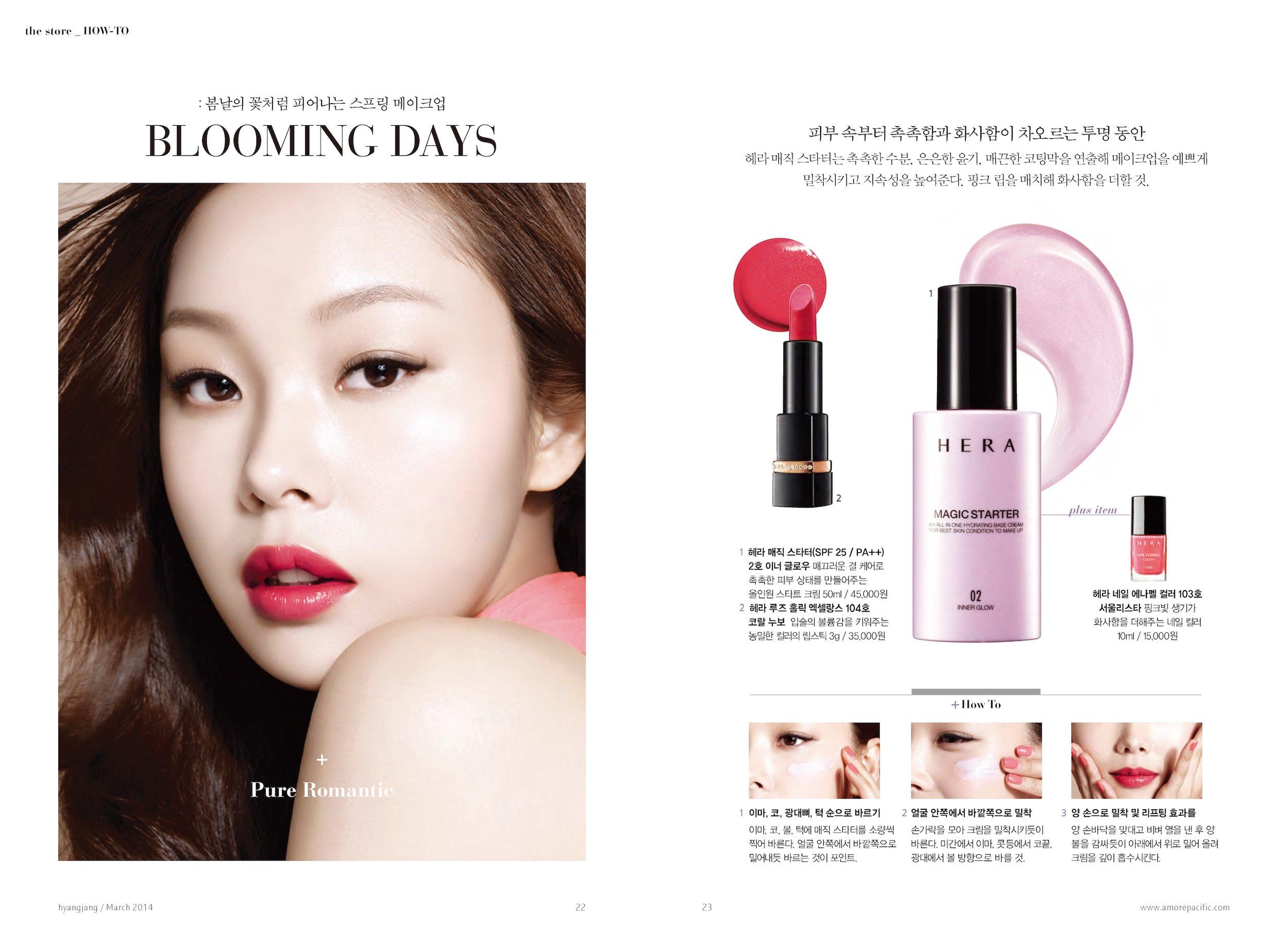 hyangjang-201403_페이지_14.jpeg