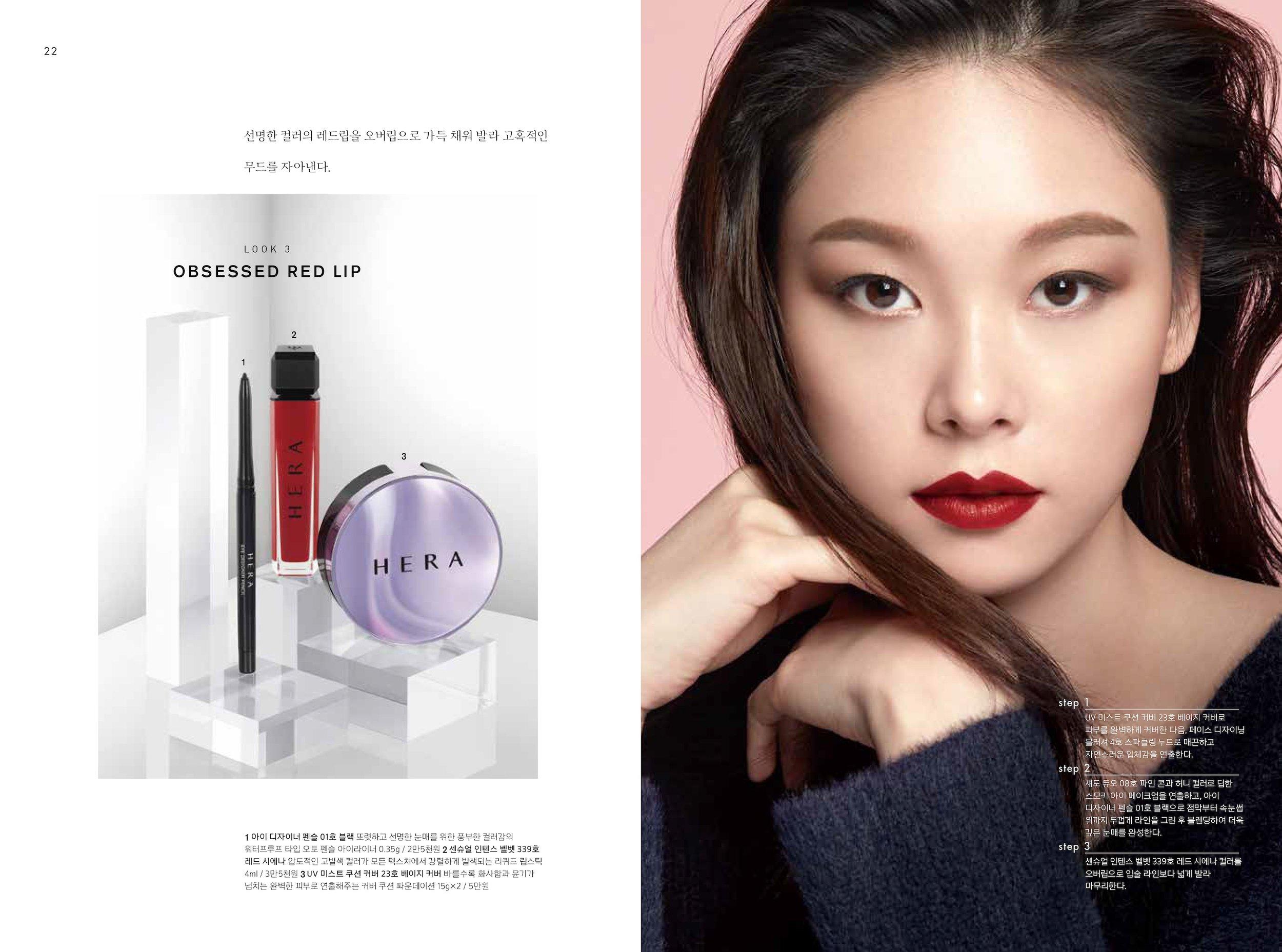 hyangjang-201902_페이지_11.jpeg