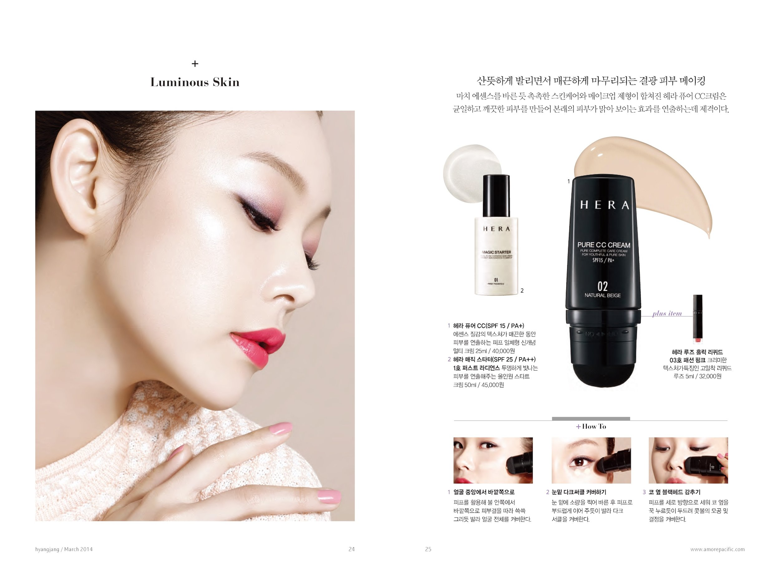 hyangjang-201403_페이지_15.jpeg