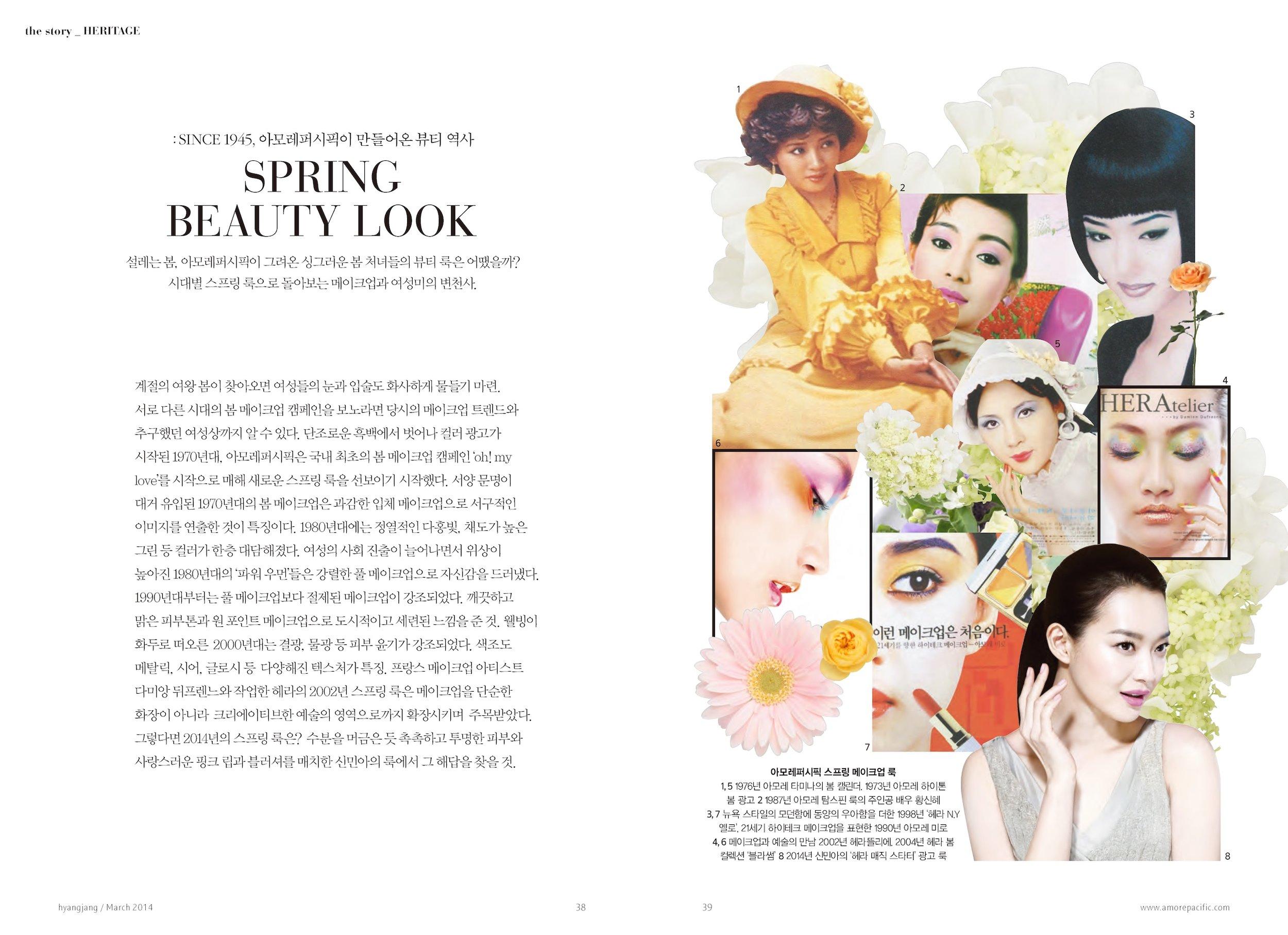 hyangjang-201403_페이지_22.jpeg