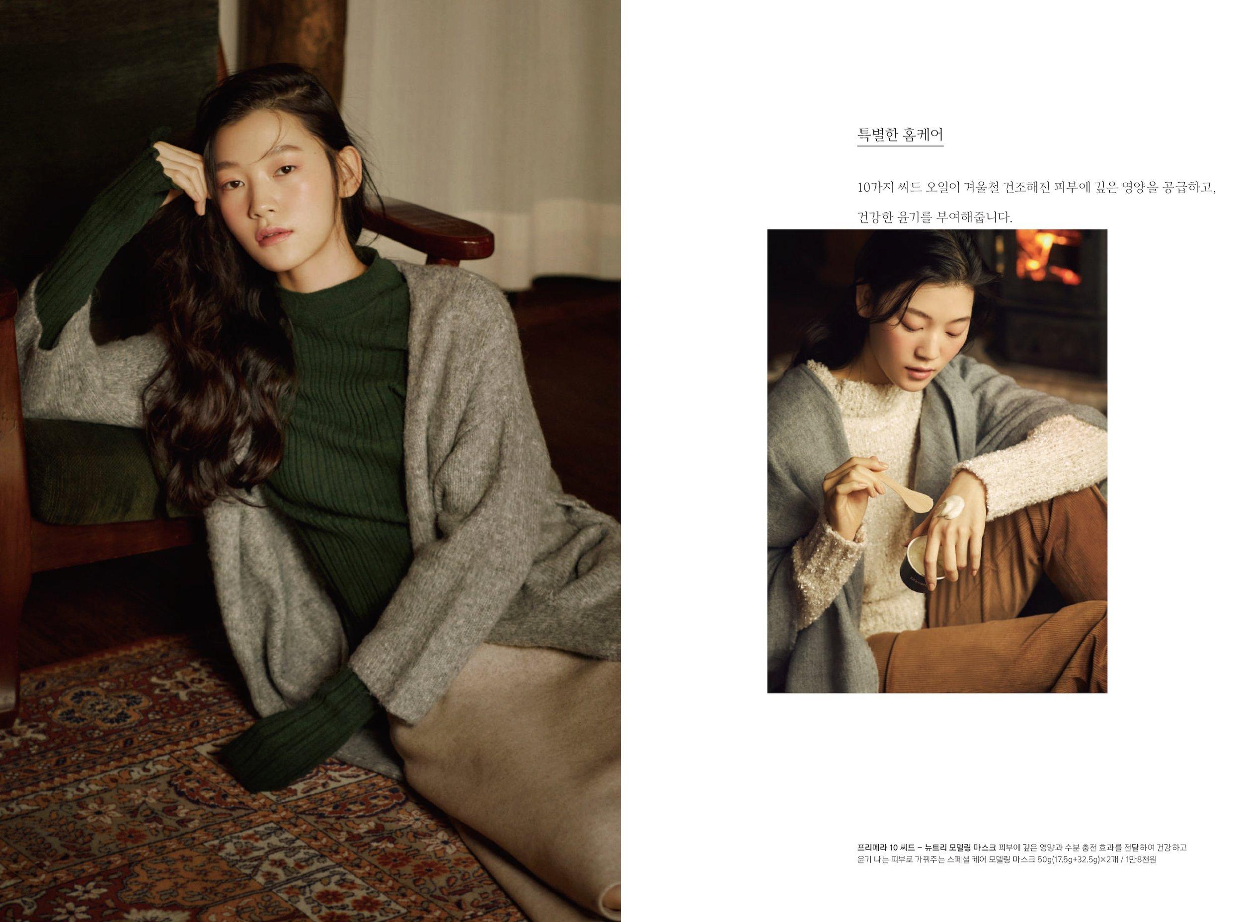 hyangjang-201901_페이지_03.jpeg