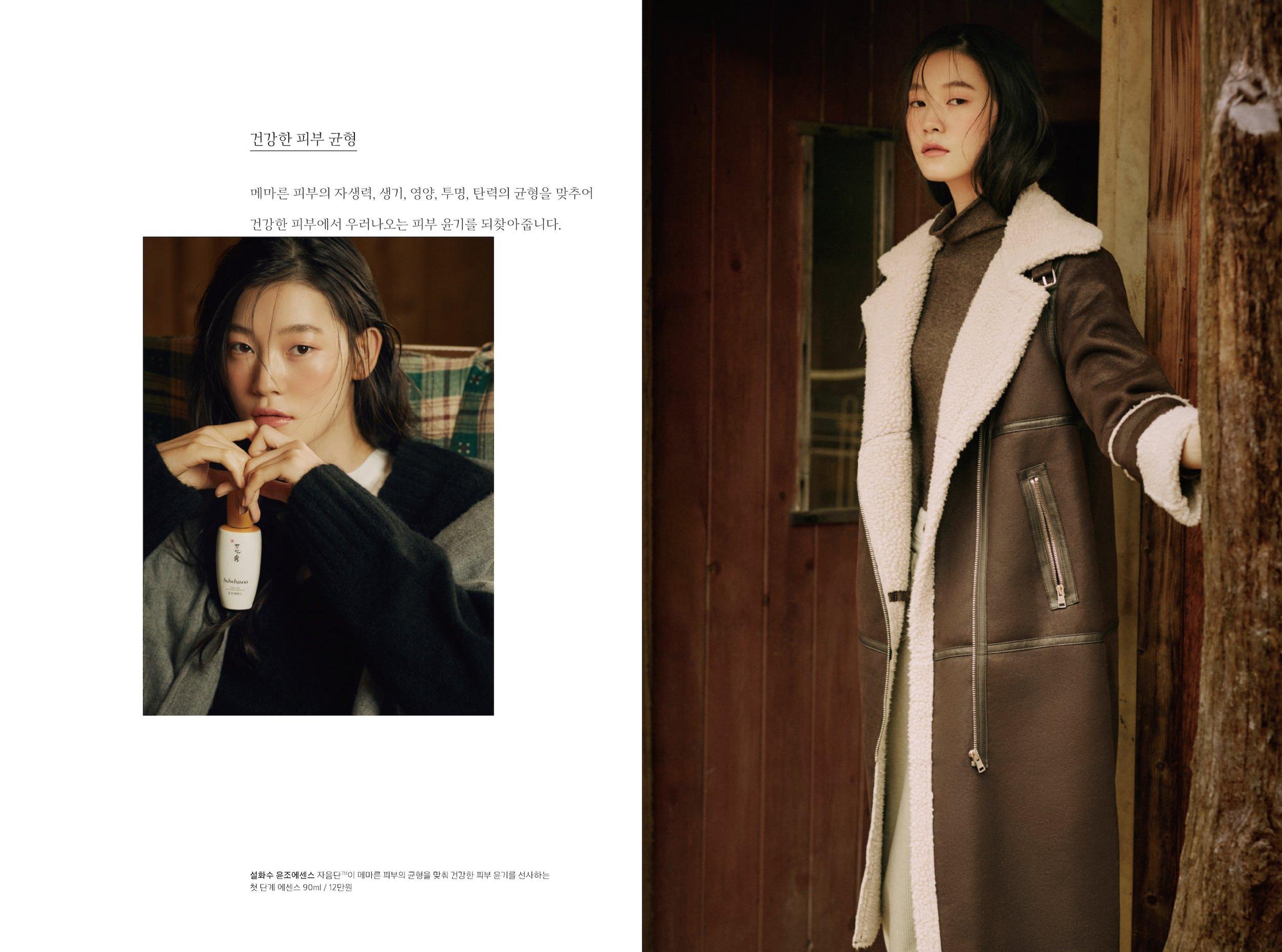 hyangjang-201901_페이지_04.jpeg