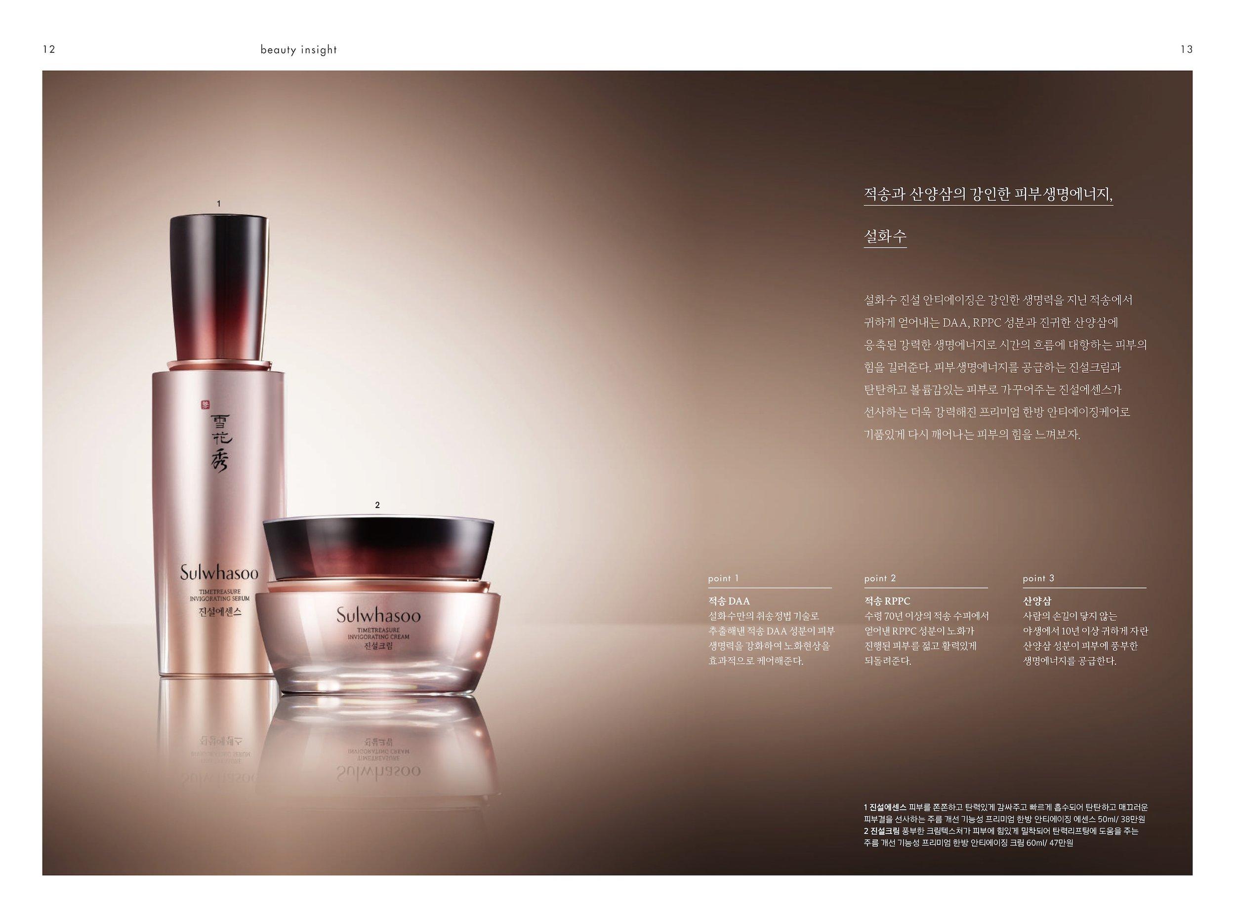 hyangjang-201901_페이지_06.jpeg