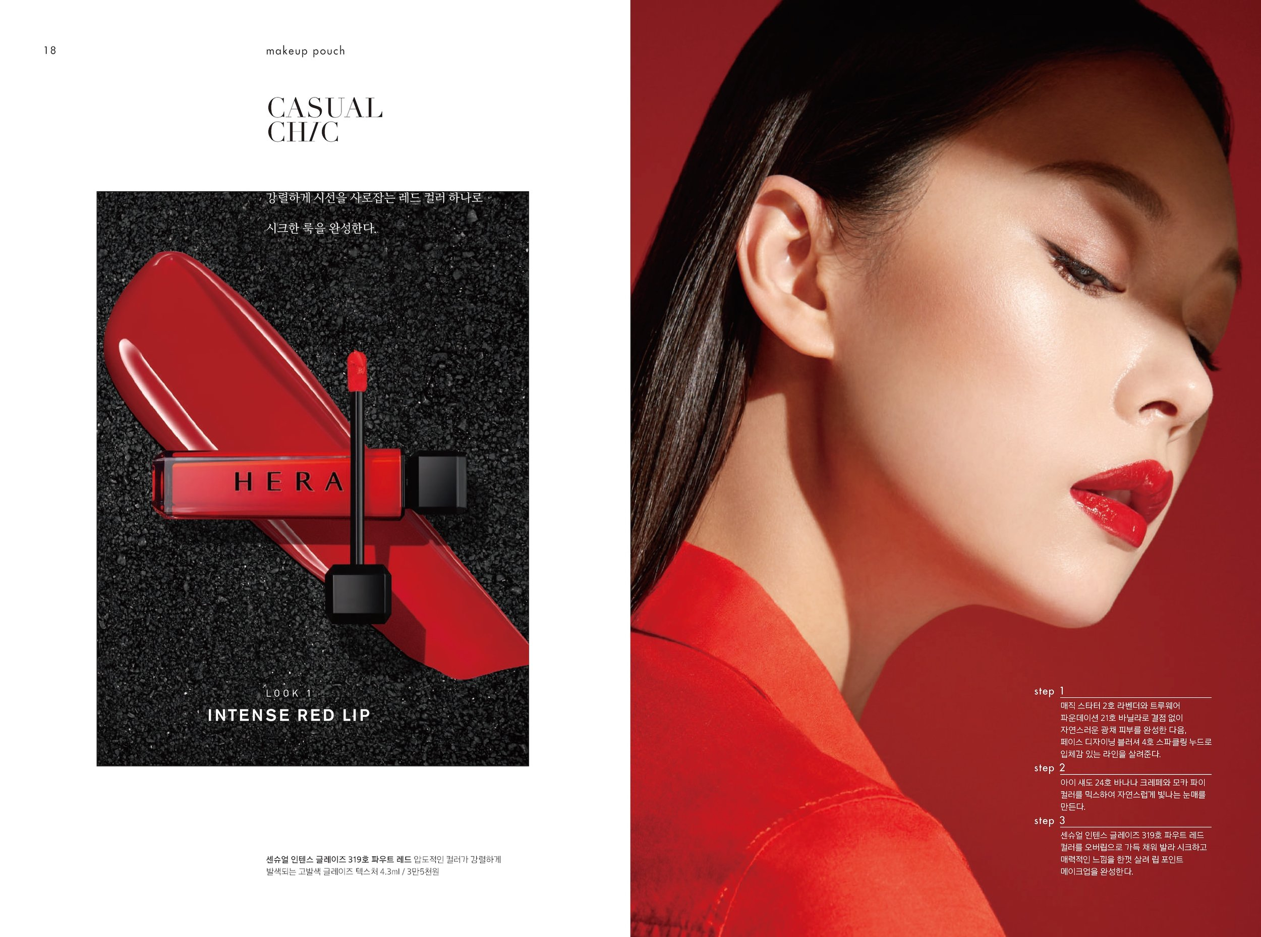 hyangjang-201901_페이지_09.jpeg