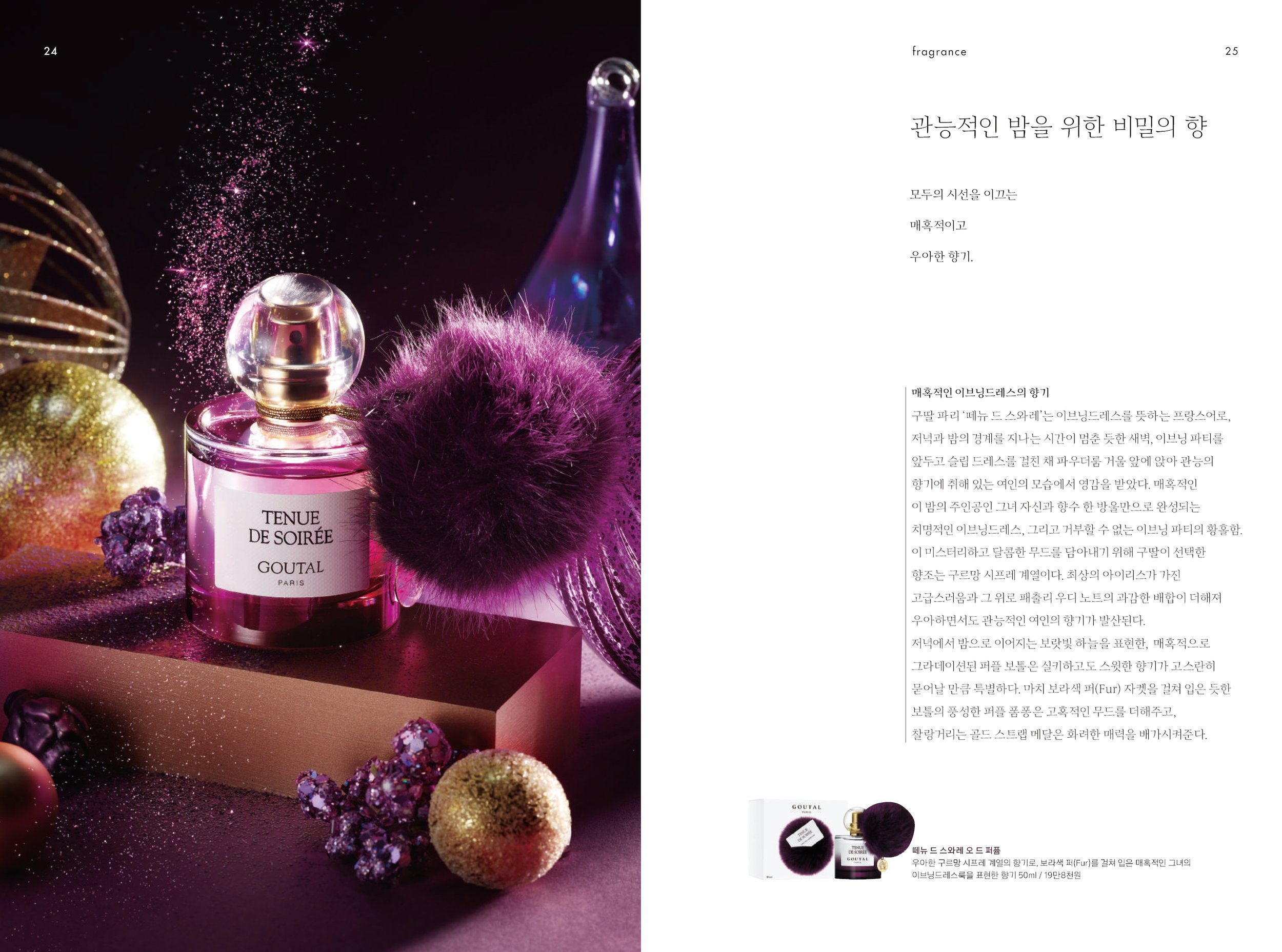 hyangjang-201901_페이지_12.jpeg