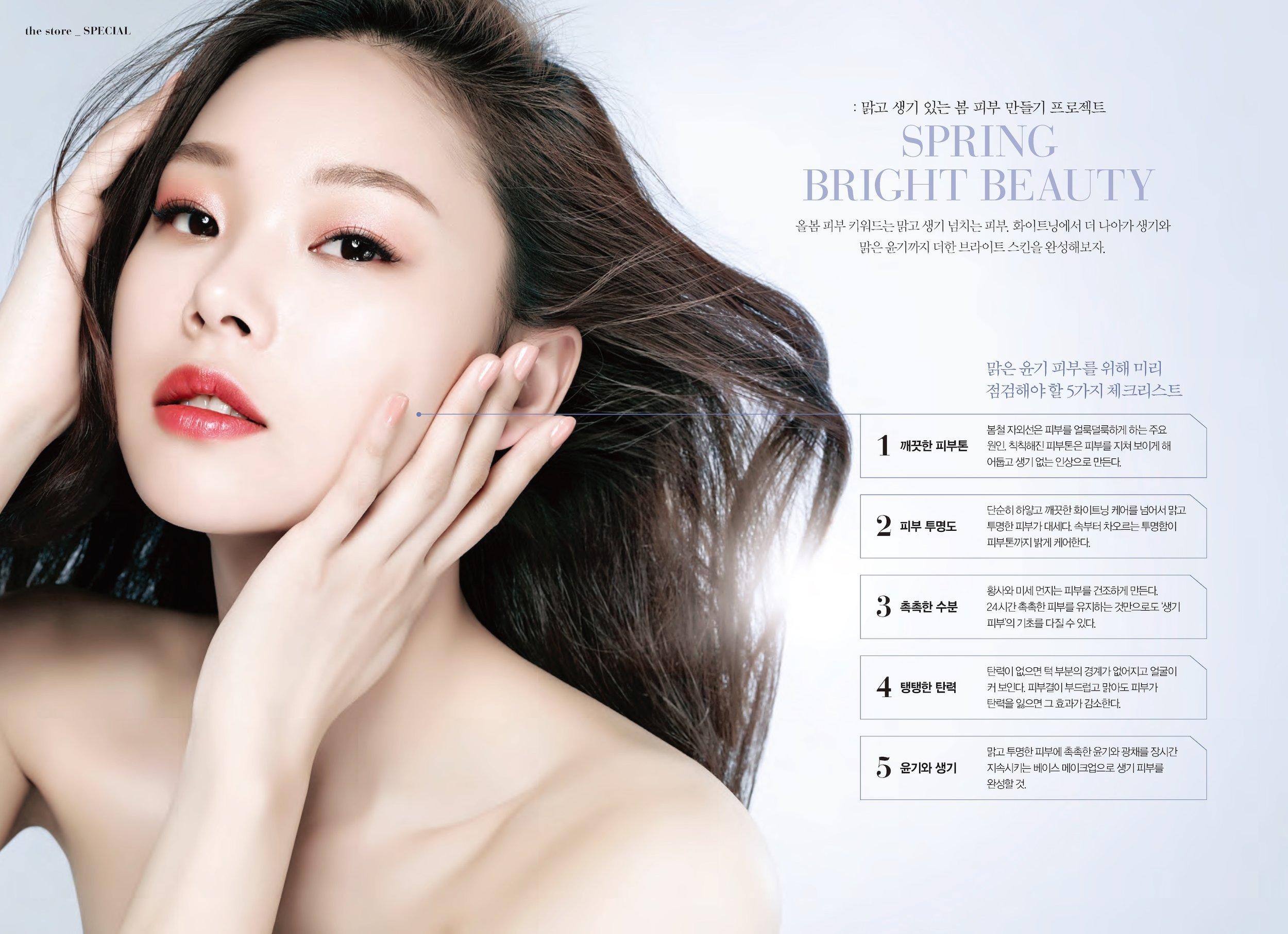 hyangjang-201404_페이지_04.jpeg