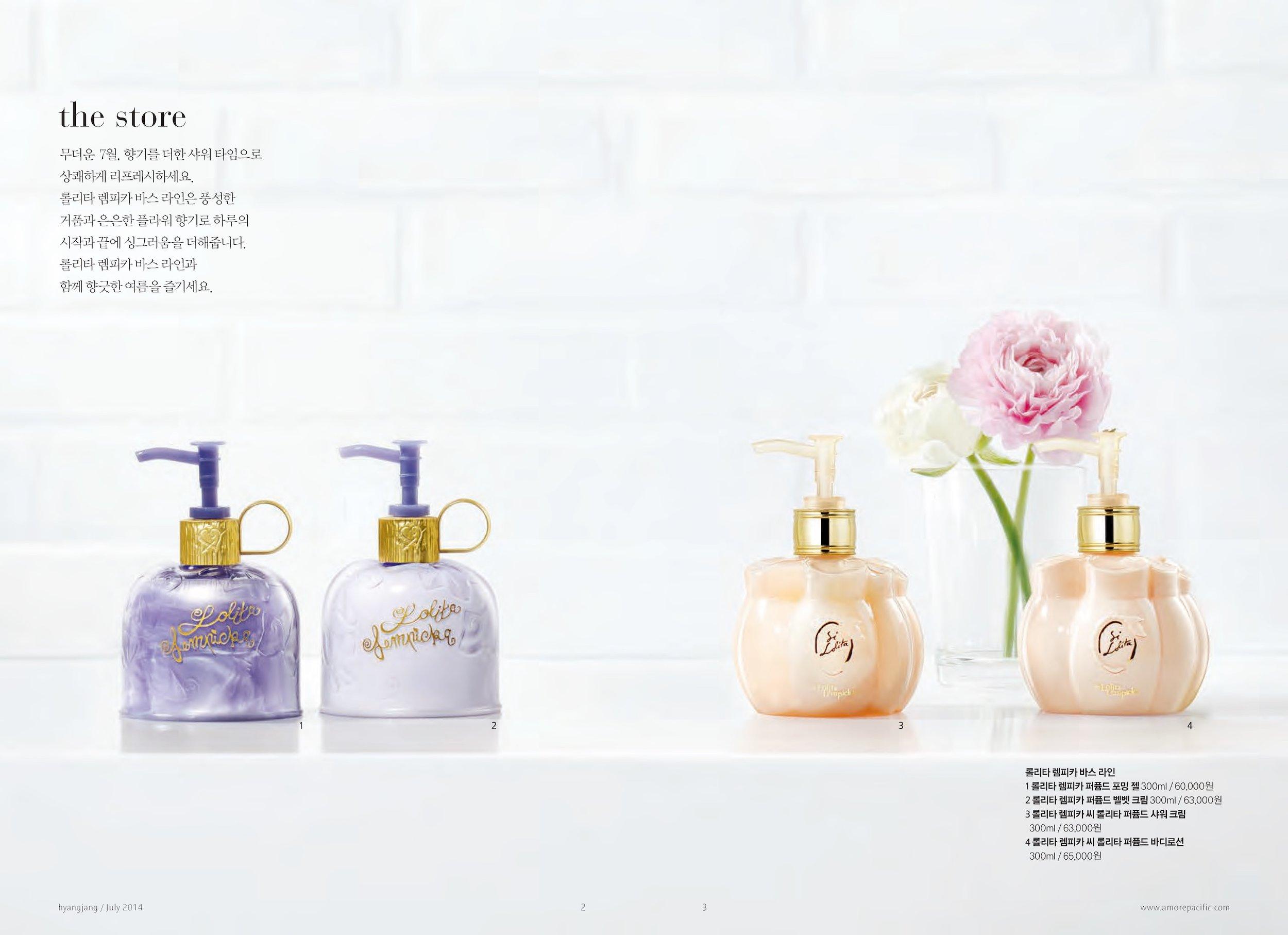 hyangjang-201407_페이지_04.jpeg
