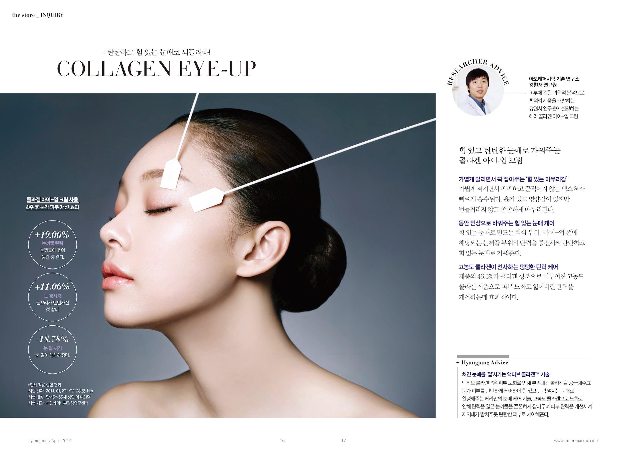hyangjang-201404_페이지_10.jpeg