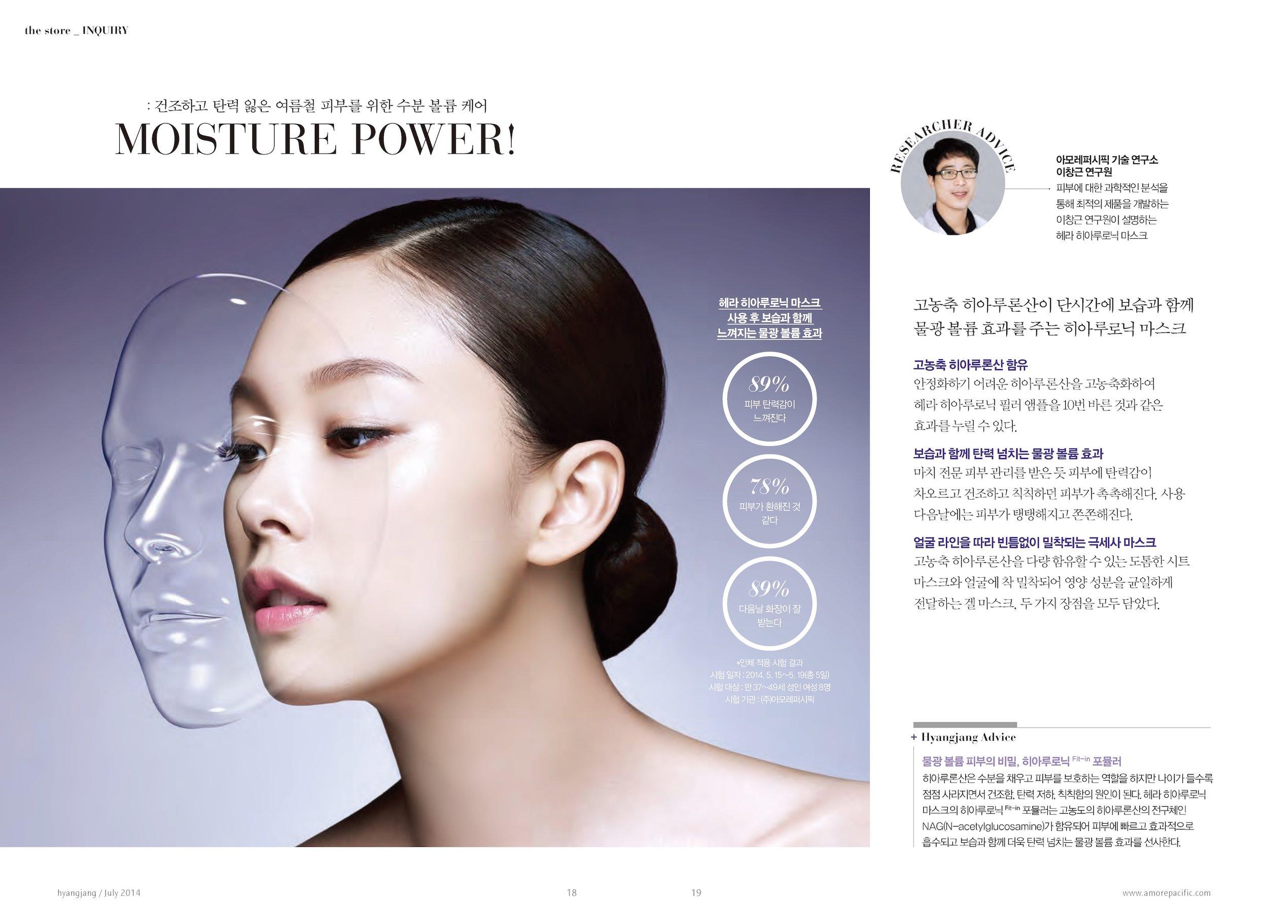 hyangjang-201407_페이지_12.jpeg