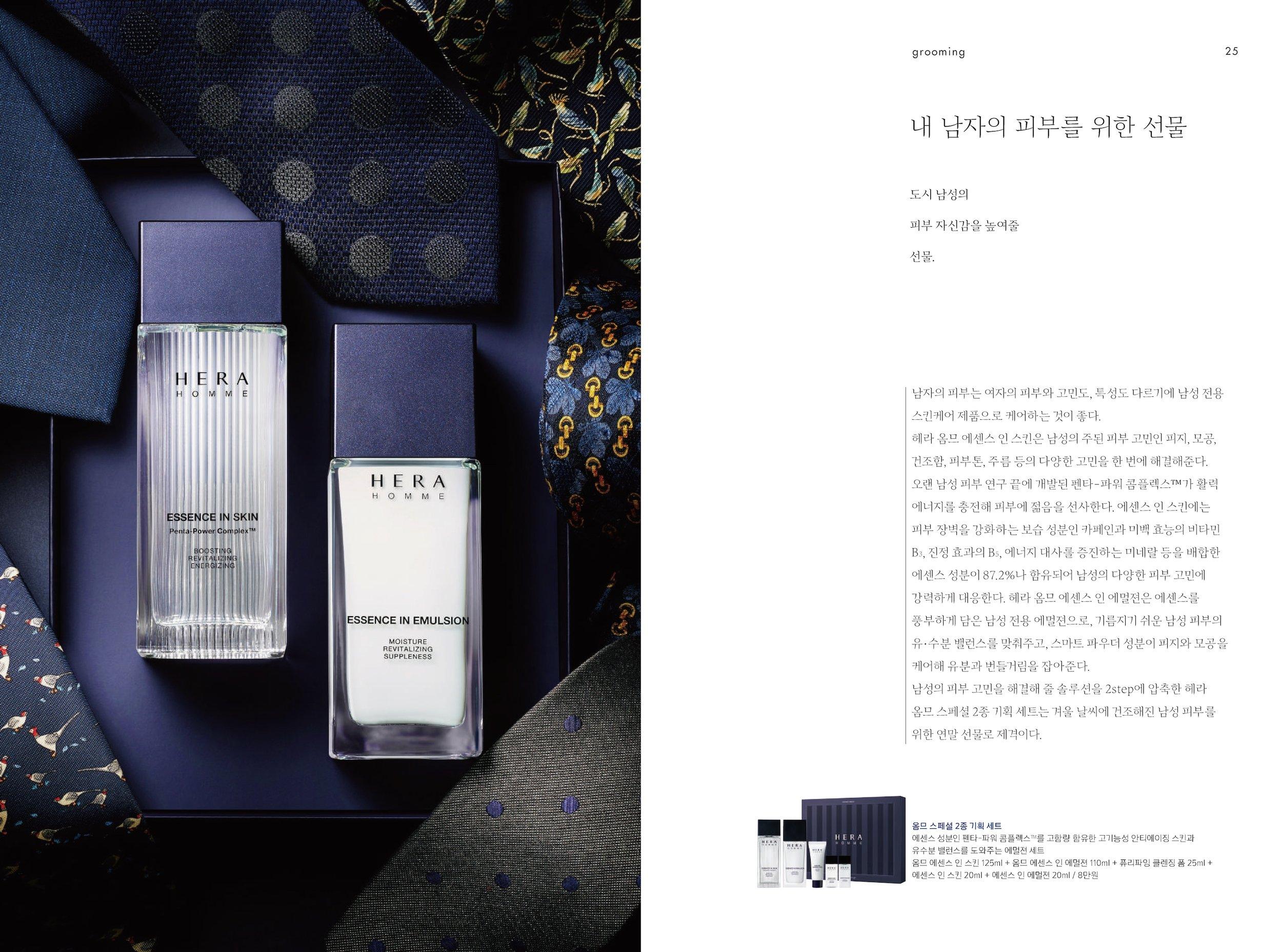hyangjang-201812_페이지_12.jpeg