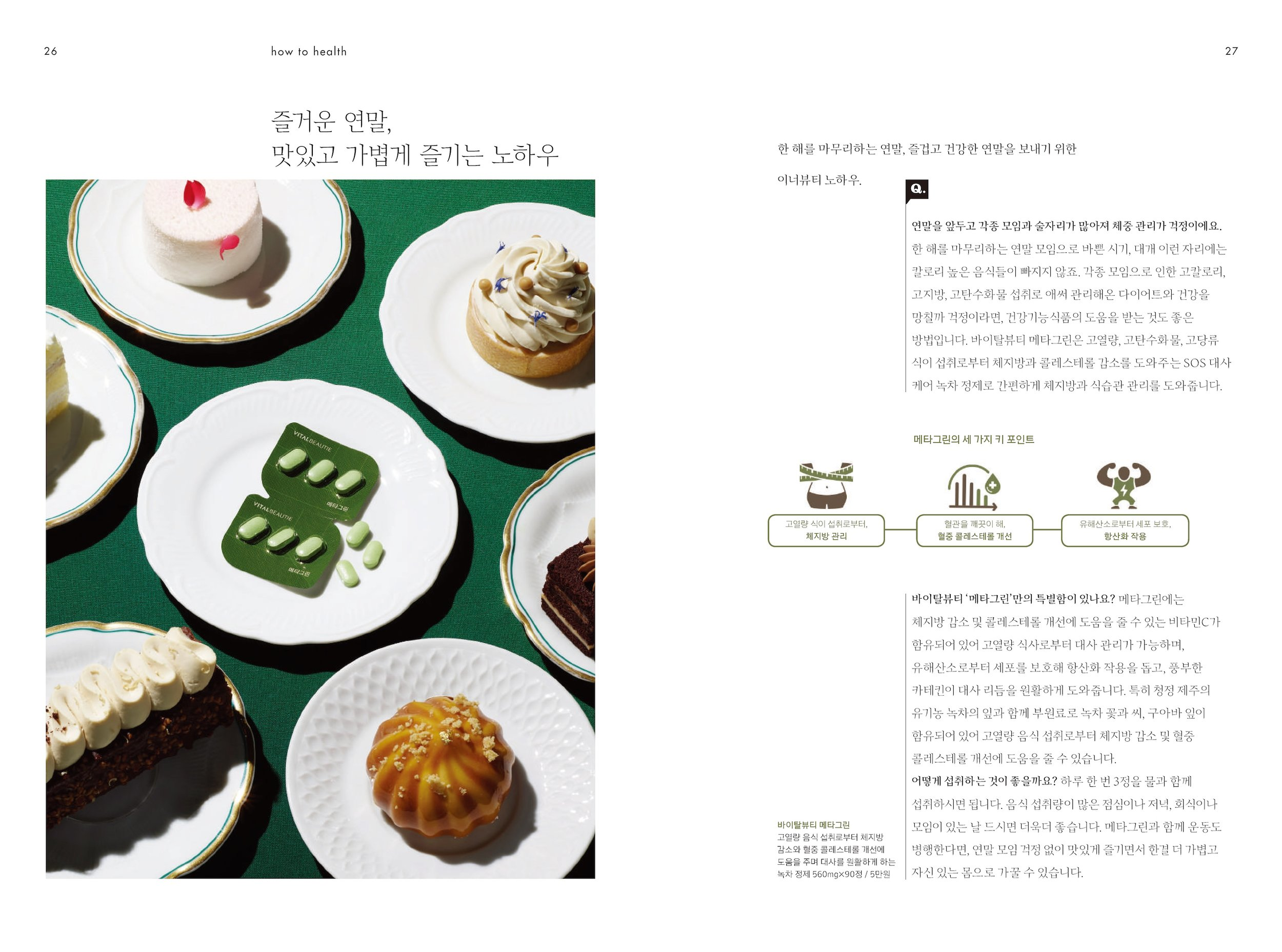 hyangjang-201812_페이지_13.jpeg