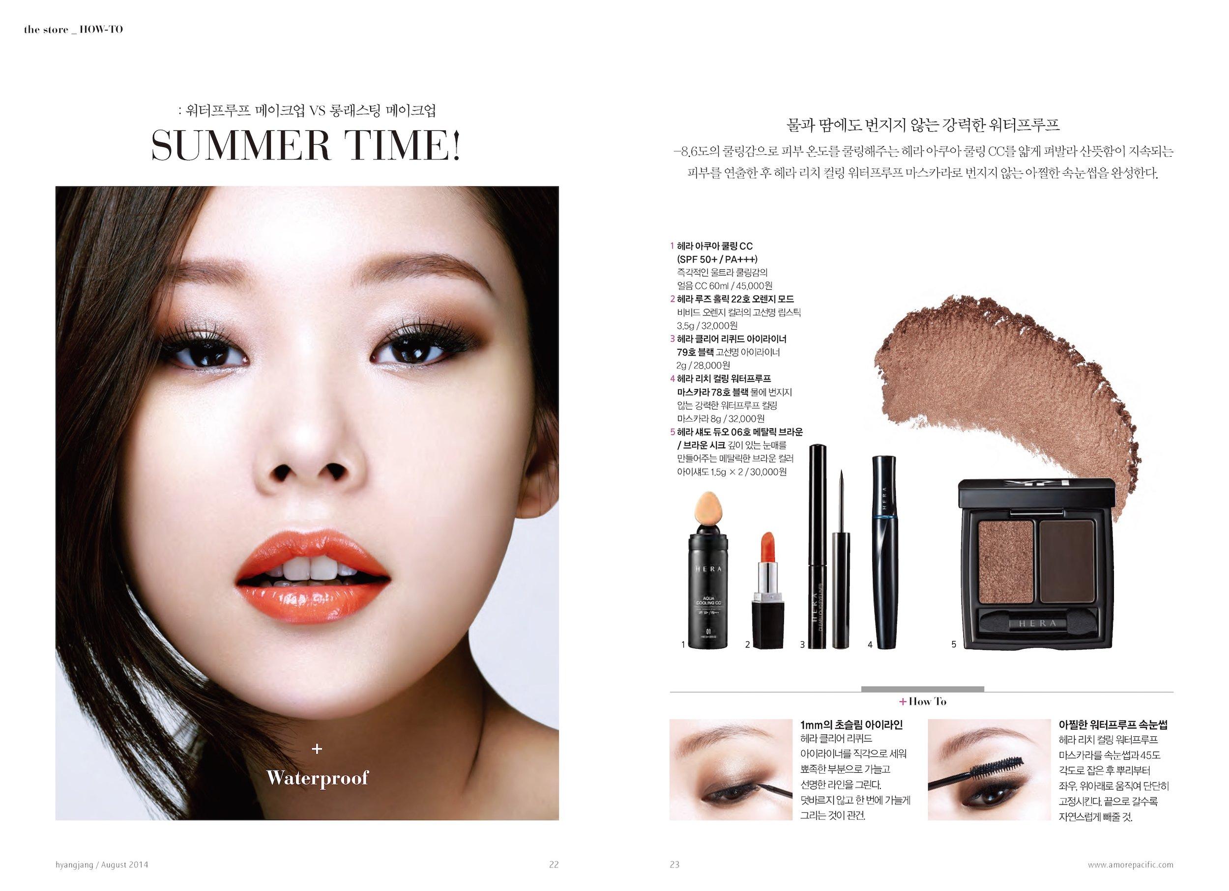 hyangjang-201408_페이지_13.jpeg