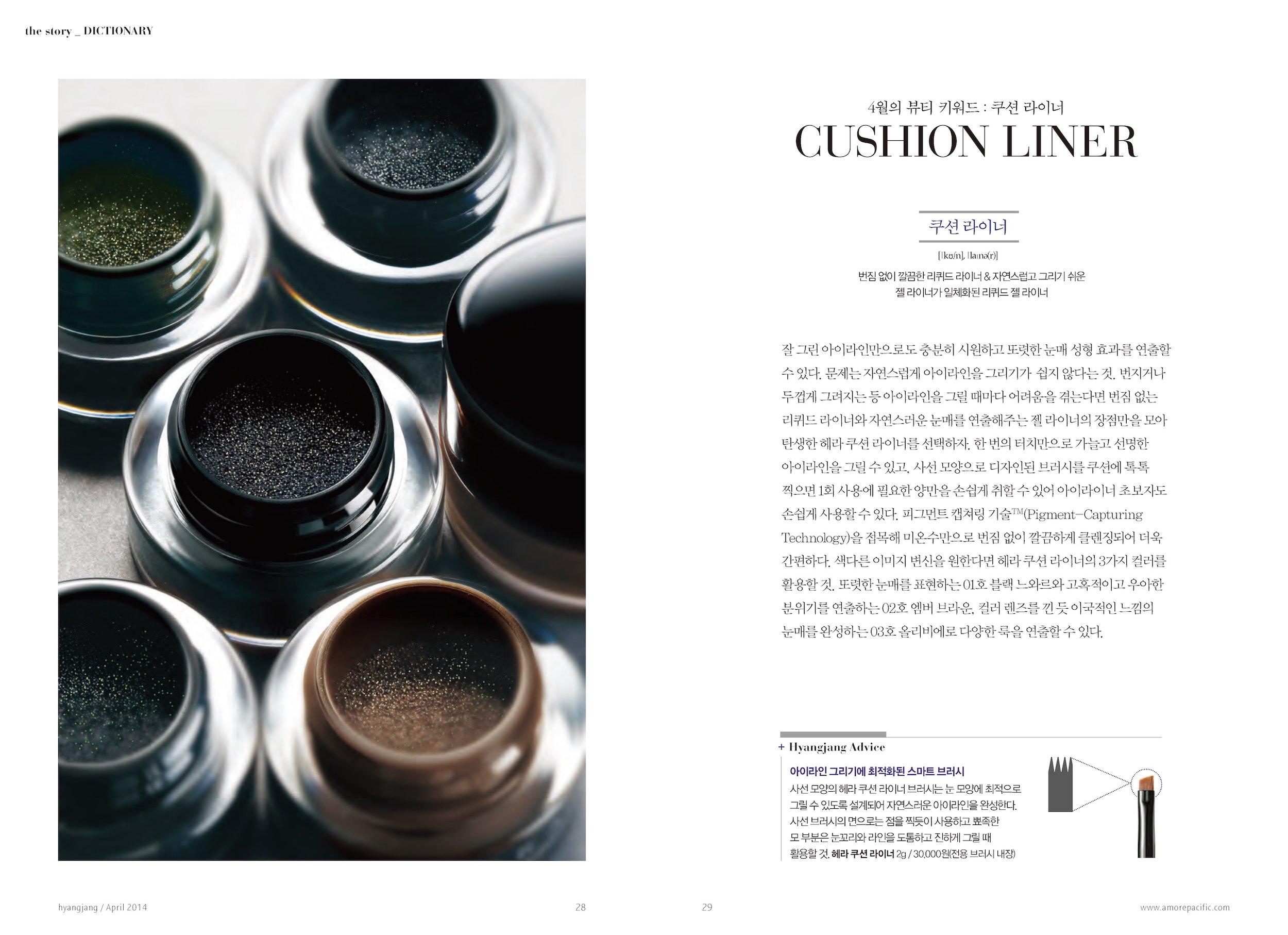 hyangjang-201404_페이지_16.jpeg