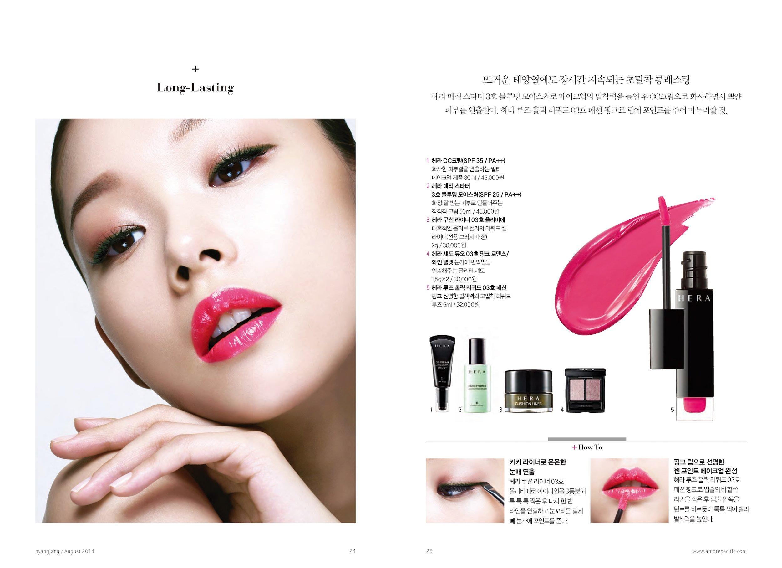 hyangjang-201408_페이지_14.jpeg