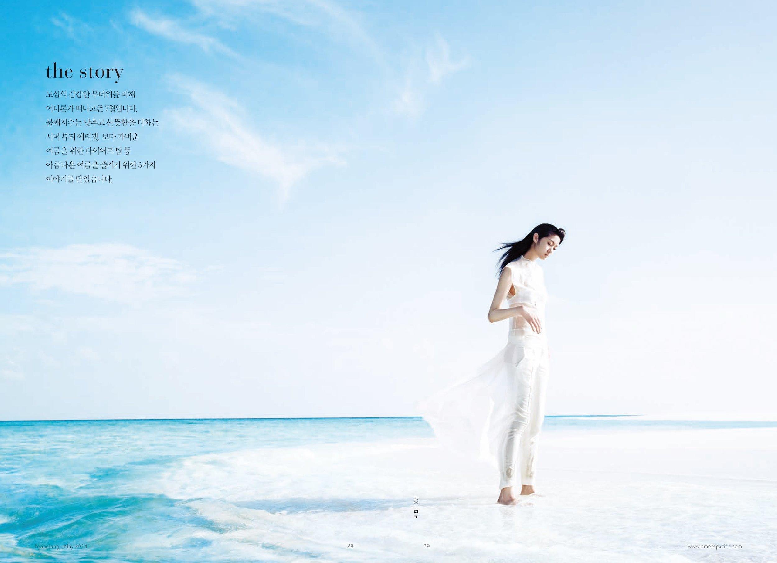 hyangjang-201407_페이지_17.jpeg