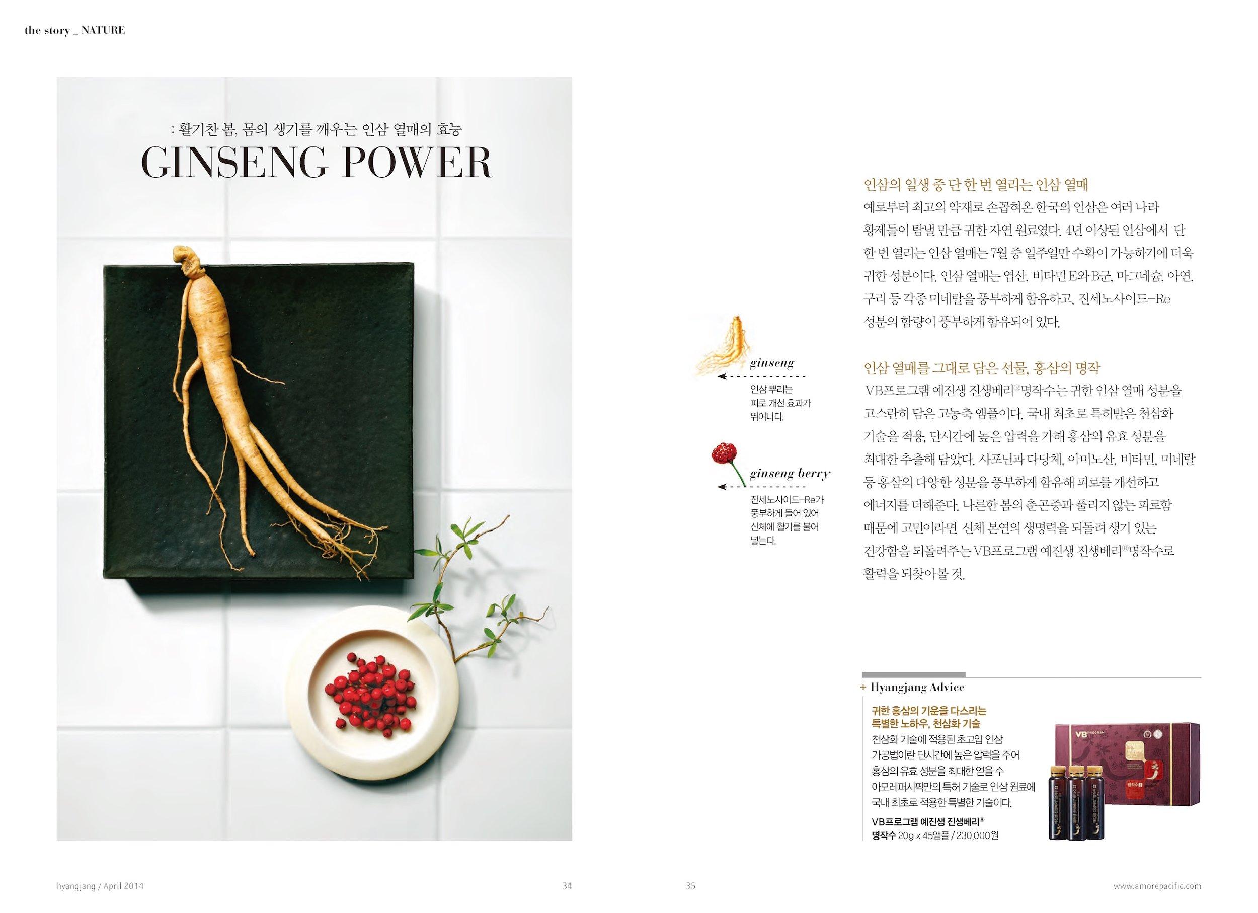 hyangjang-201404_페이지_19.jpeg
