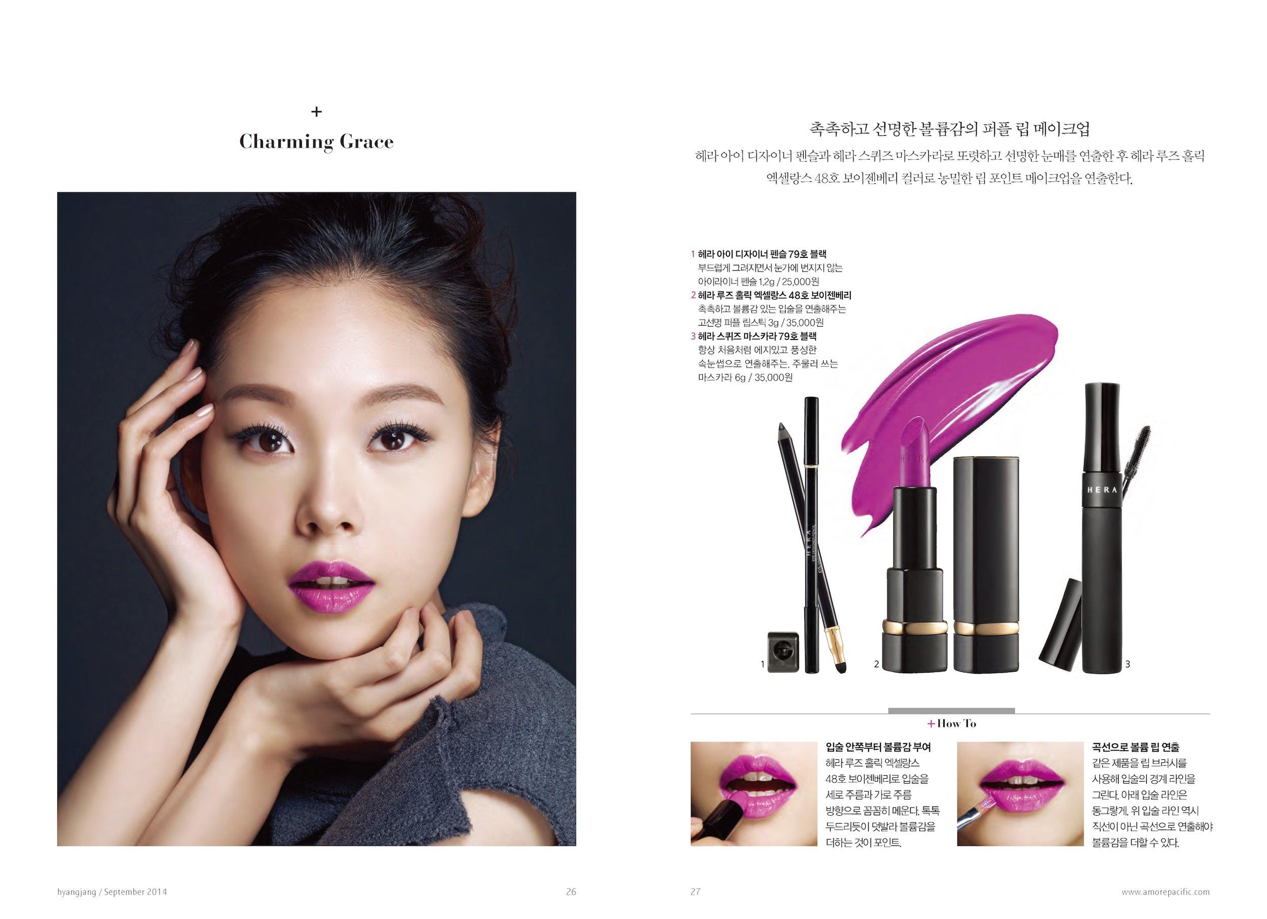 hyangjang-201409_페이지_16.jpeg