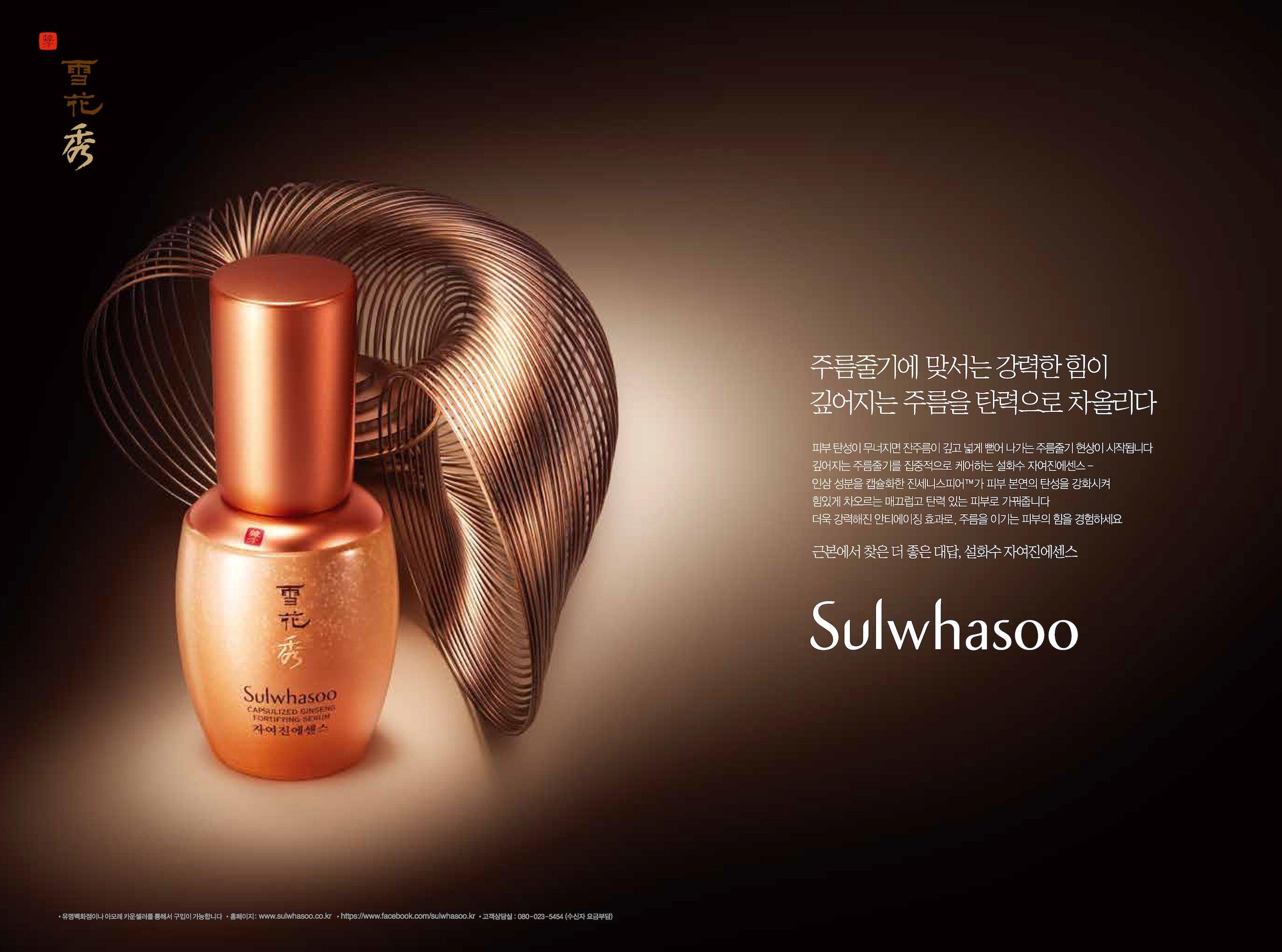 hyangjang-201410_페이지_03.jpeg
