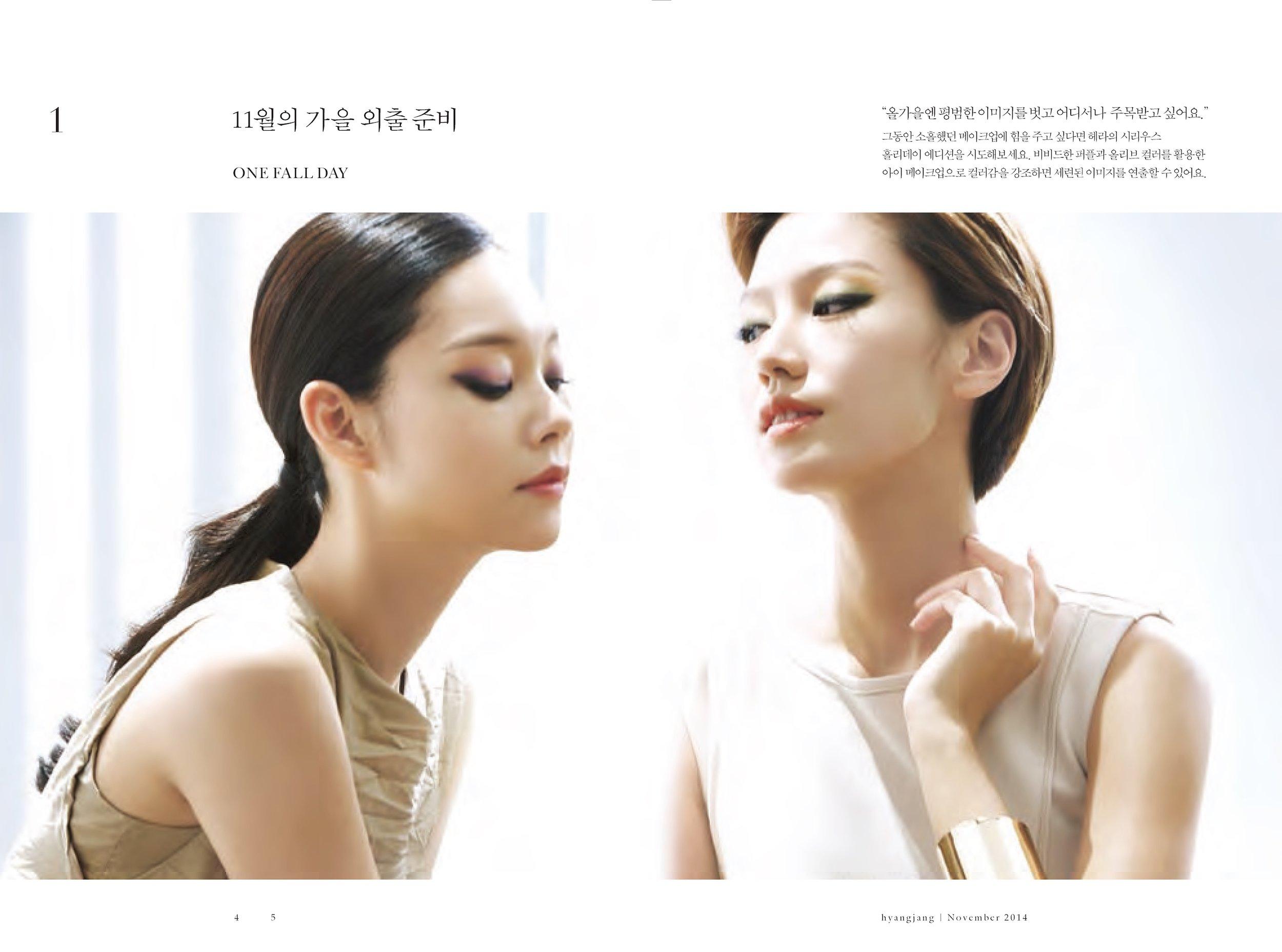 hyangjang-201411_페이지_03.jpeg