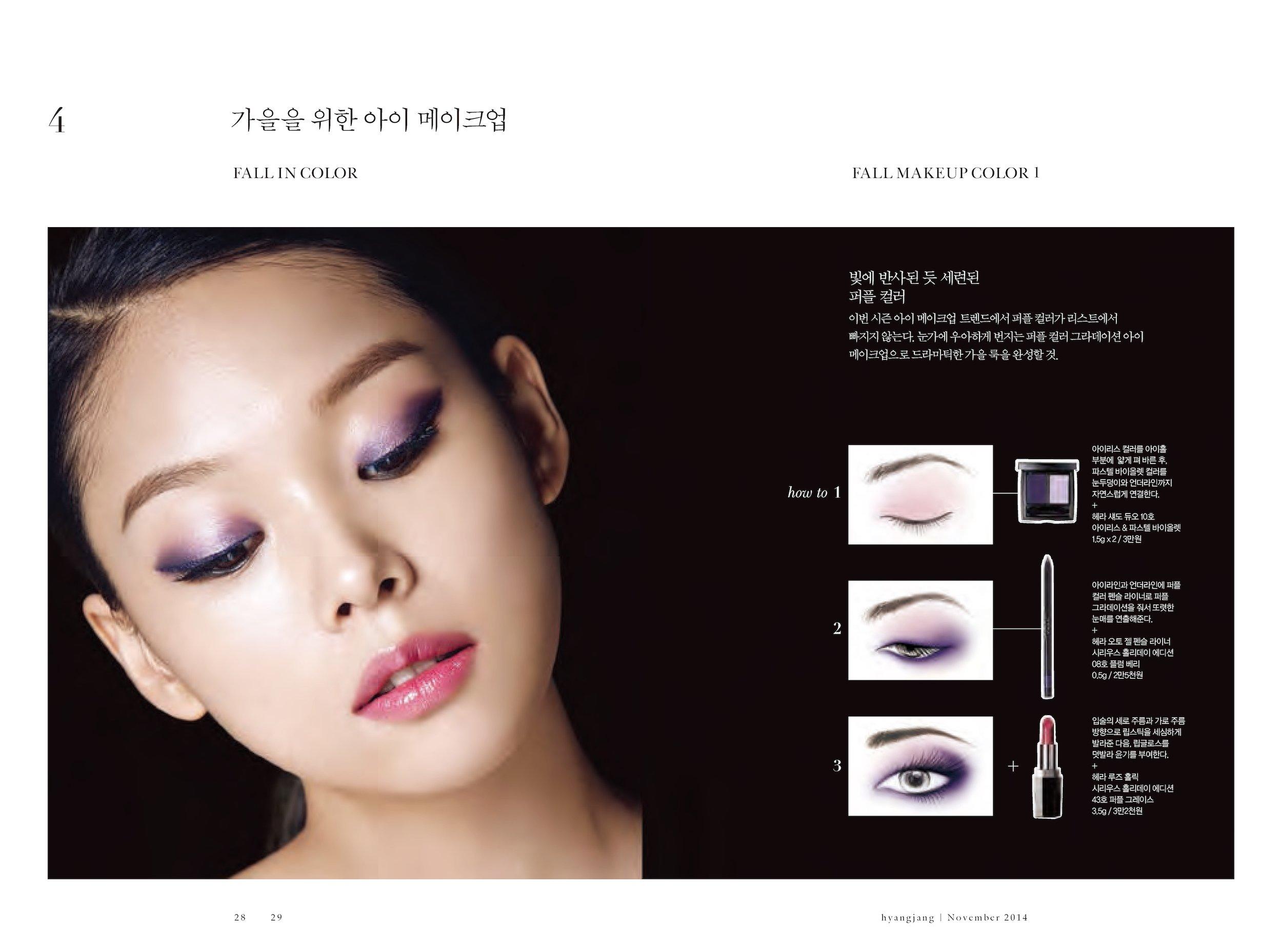 hyangjang-201411_페이지_15.jpeg