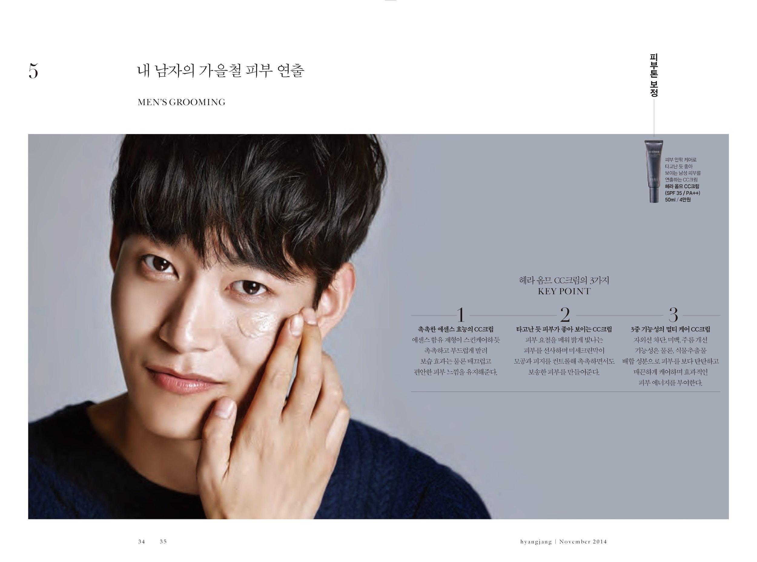 hyangjang-201411_페이지_18.jpeg