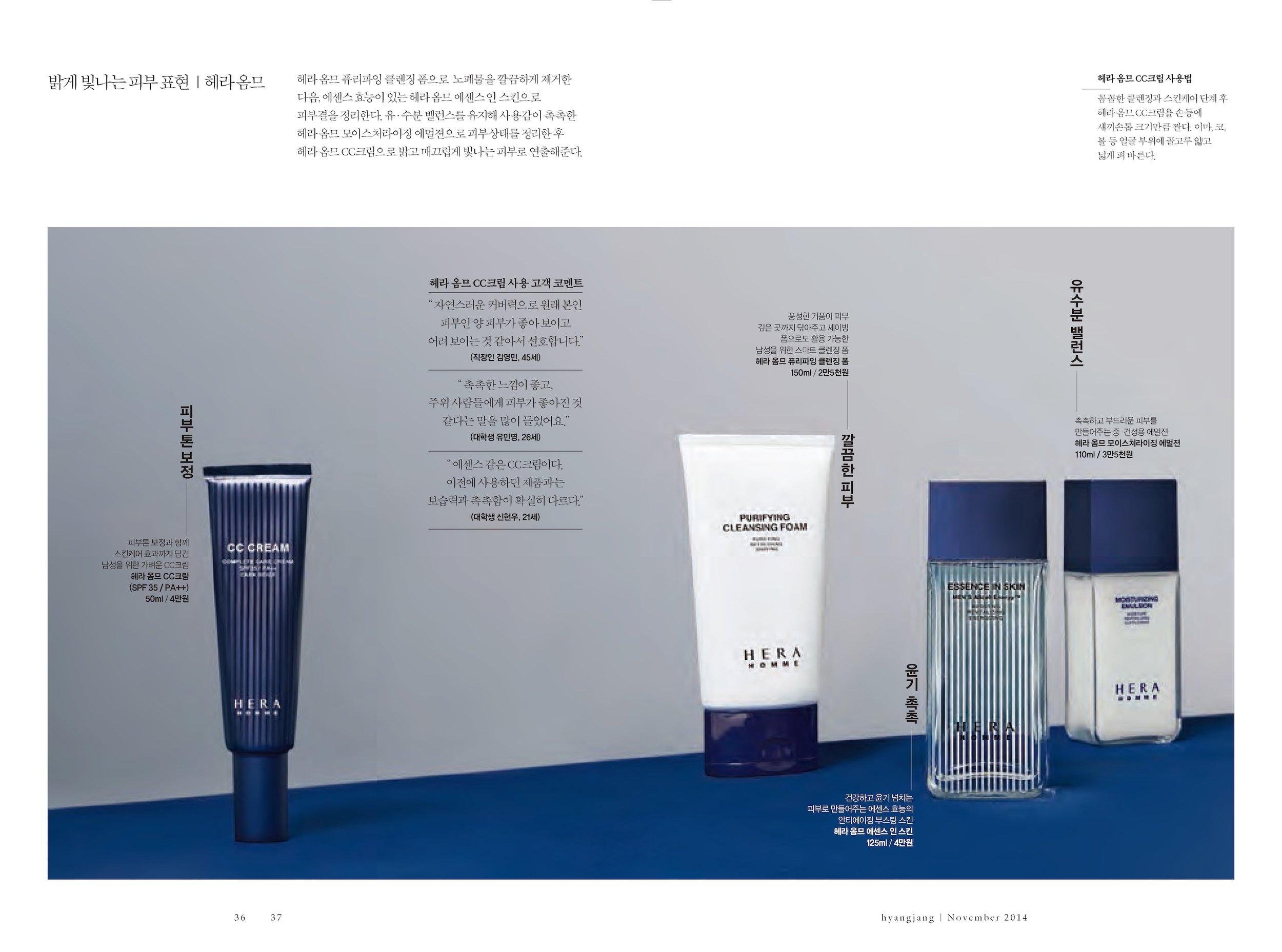 hyangjang-201411_페이지_19.jpeg