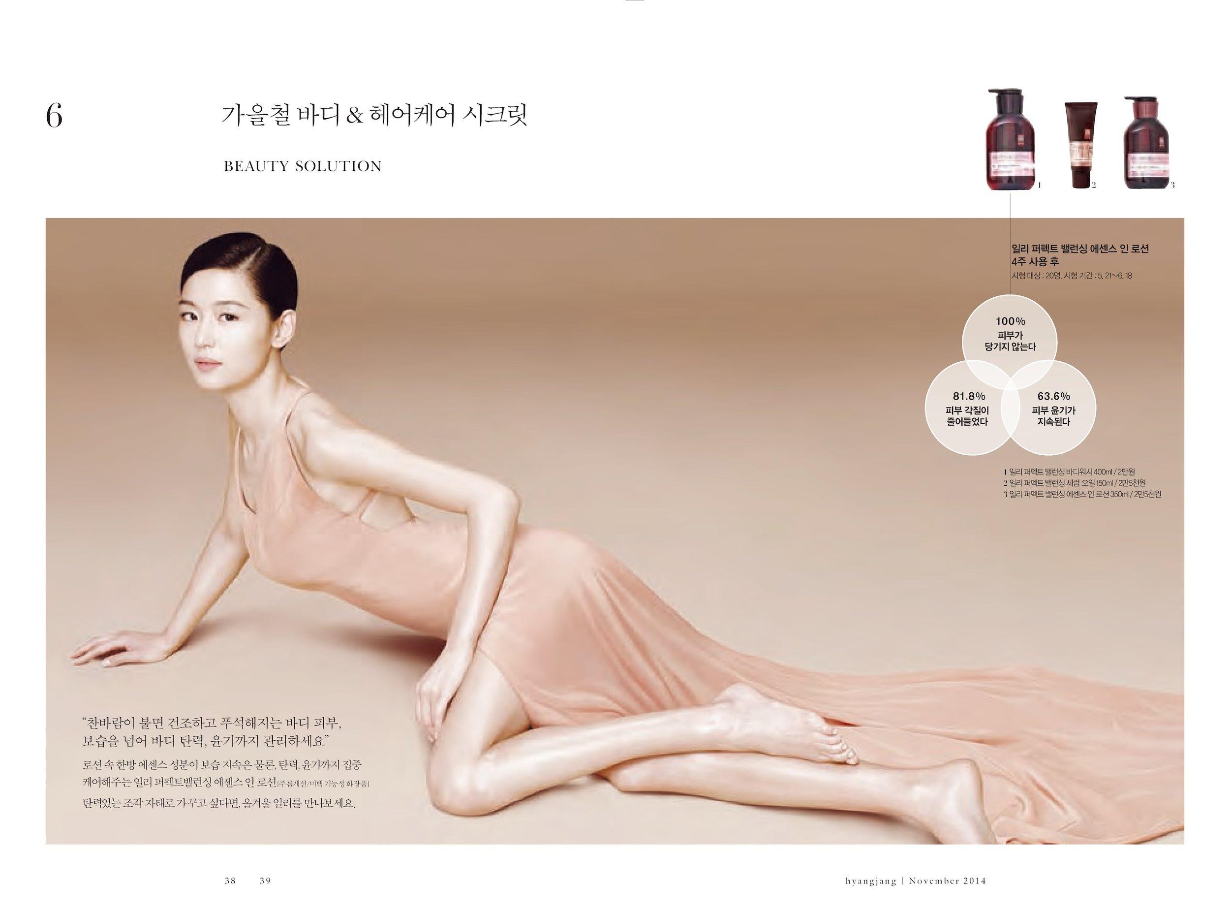 hyangjang-201411_페이지_20.jpeg