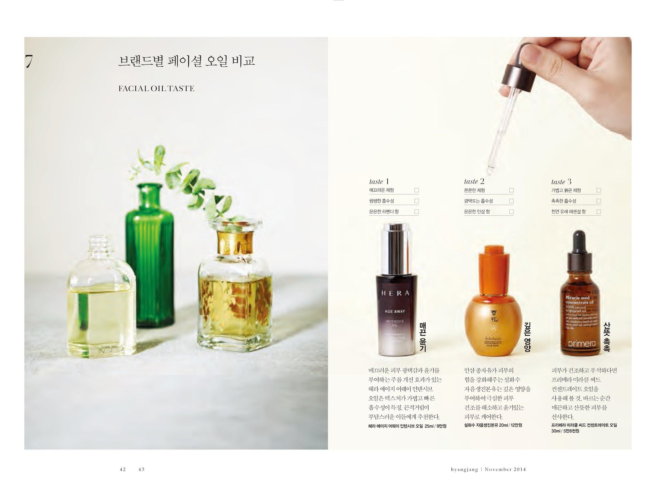 hyangjang-201411_페이지_22.jpeg