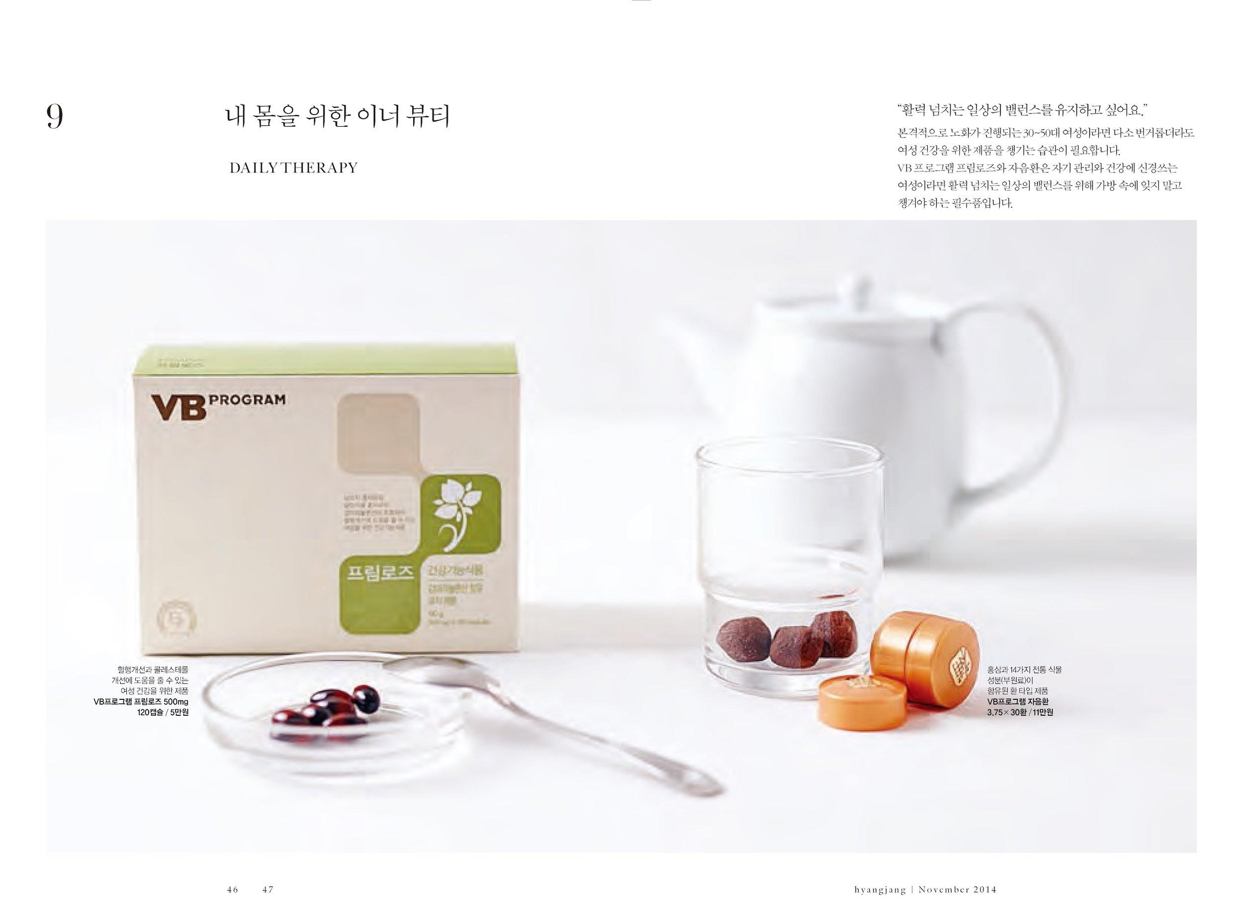 hyangjang-201411_페이지_24.jpeg