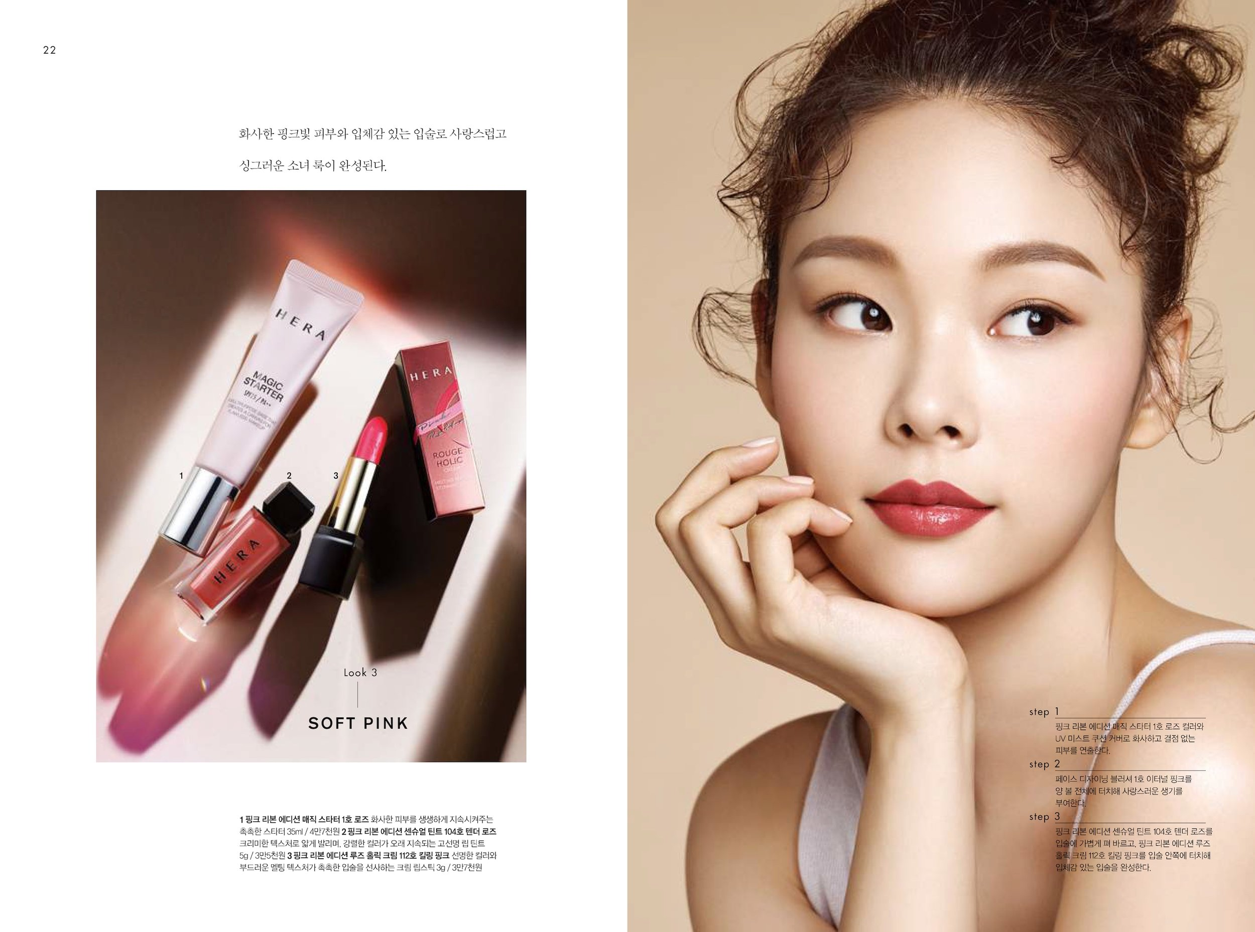 hyangjang-201809_페이지_11.jpeg