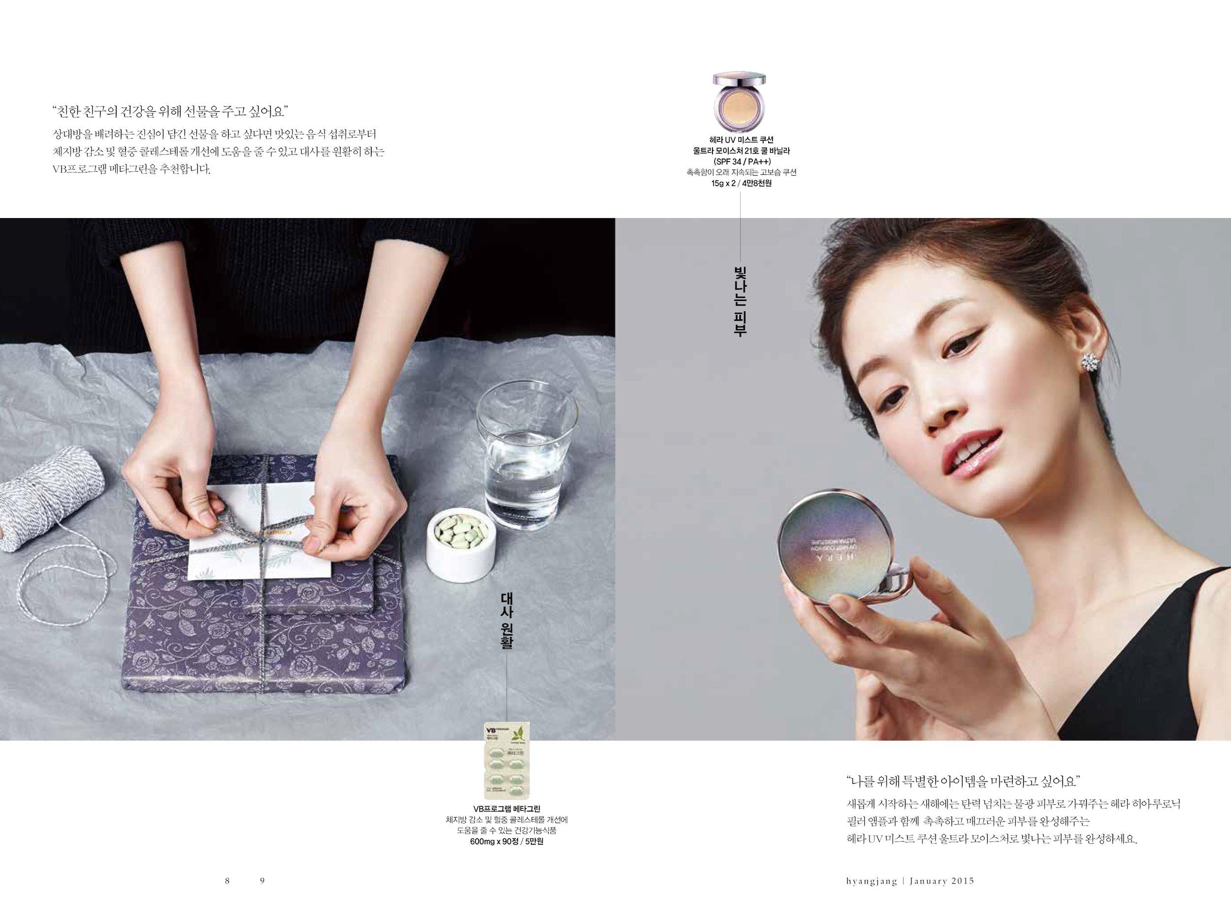hyangjang-201501_페이지_05.jpeg